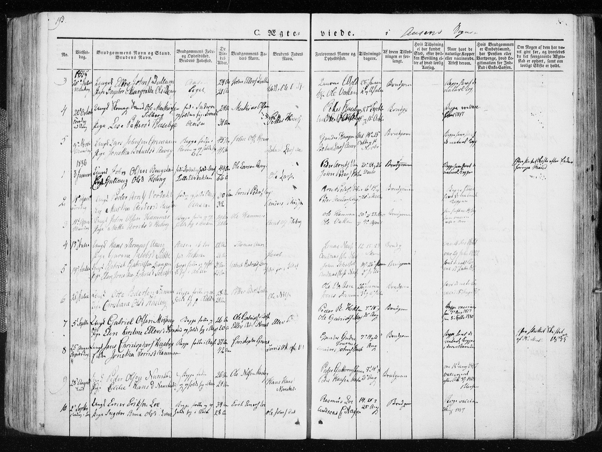 SAT, Ministerialprotokoller, klokkerbøker og fødselsregistre - Nord-Trøndelag, 713/L0114: Ministerialbok nr. 713A05, 1827-1839, s. 193