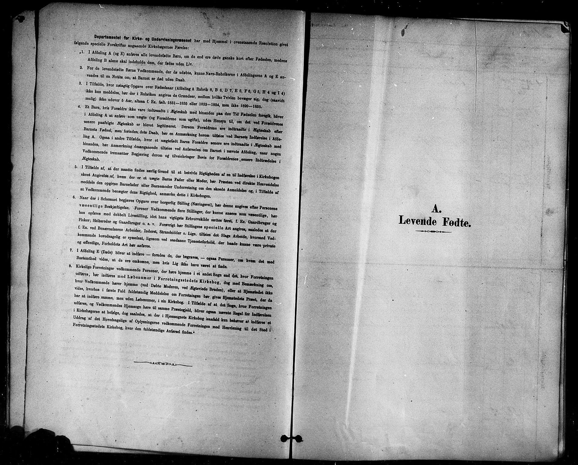 SAST, Domkirken sokneprestkontor, 30/30BB/L0015: Klokkerbok nr. B 15, 1880-1891