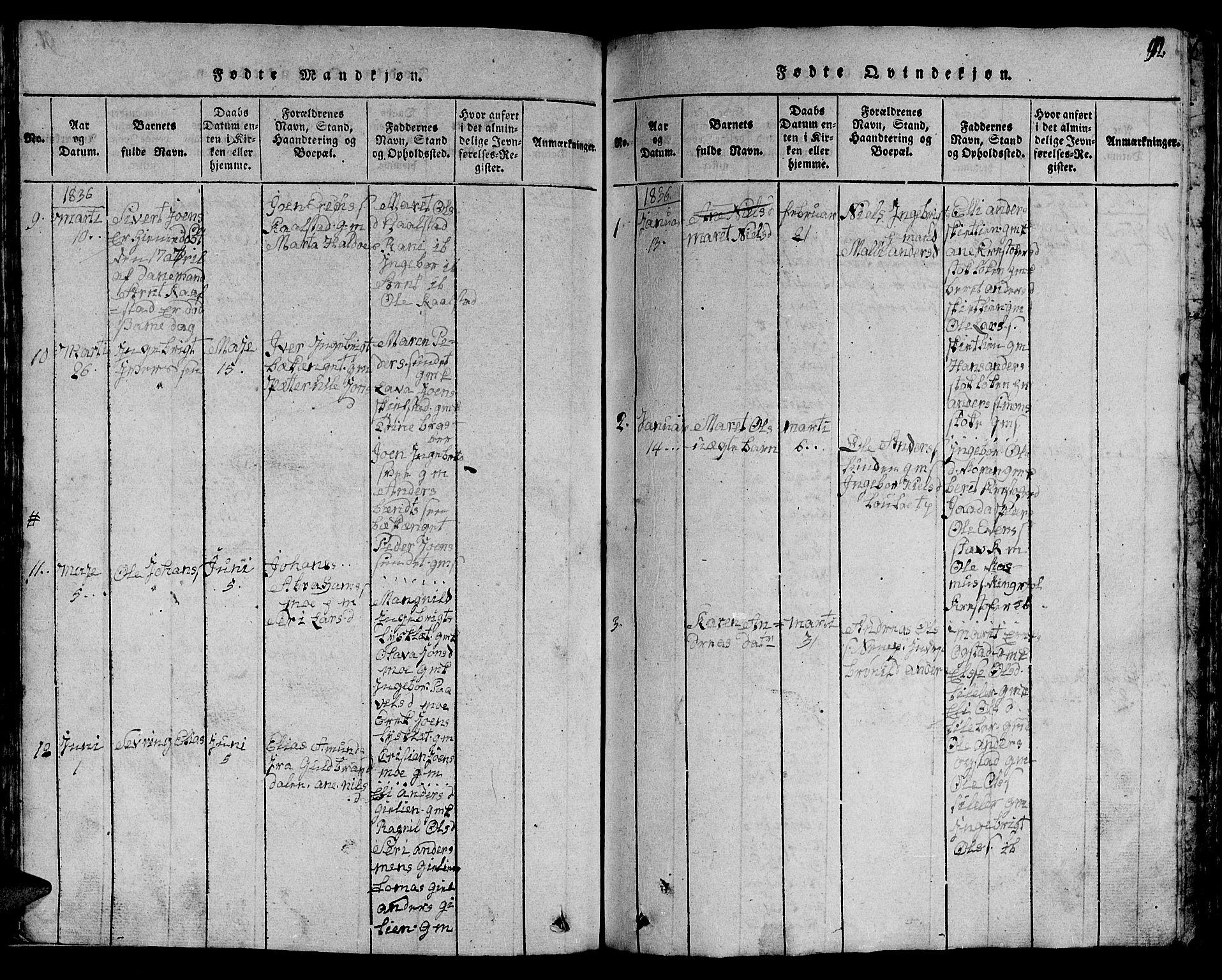 SAT, Ministerialprotokoller, klokkerbøker og fødselsregistre - Sør-Trøndelag, 613/L0393: Klokkerbok nr. 613C01, 1816-1886, s. 92