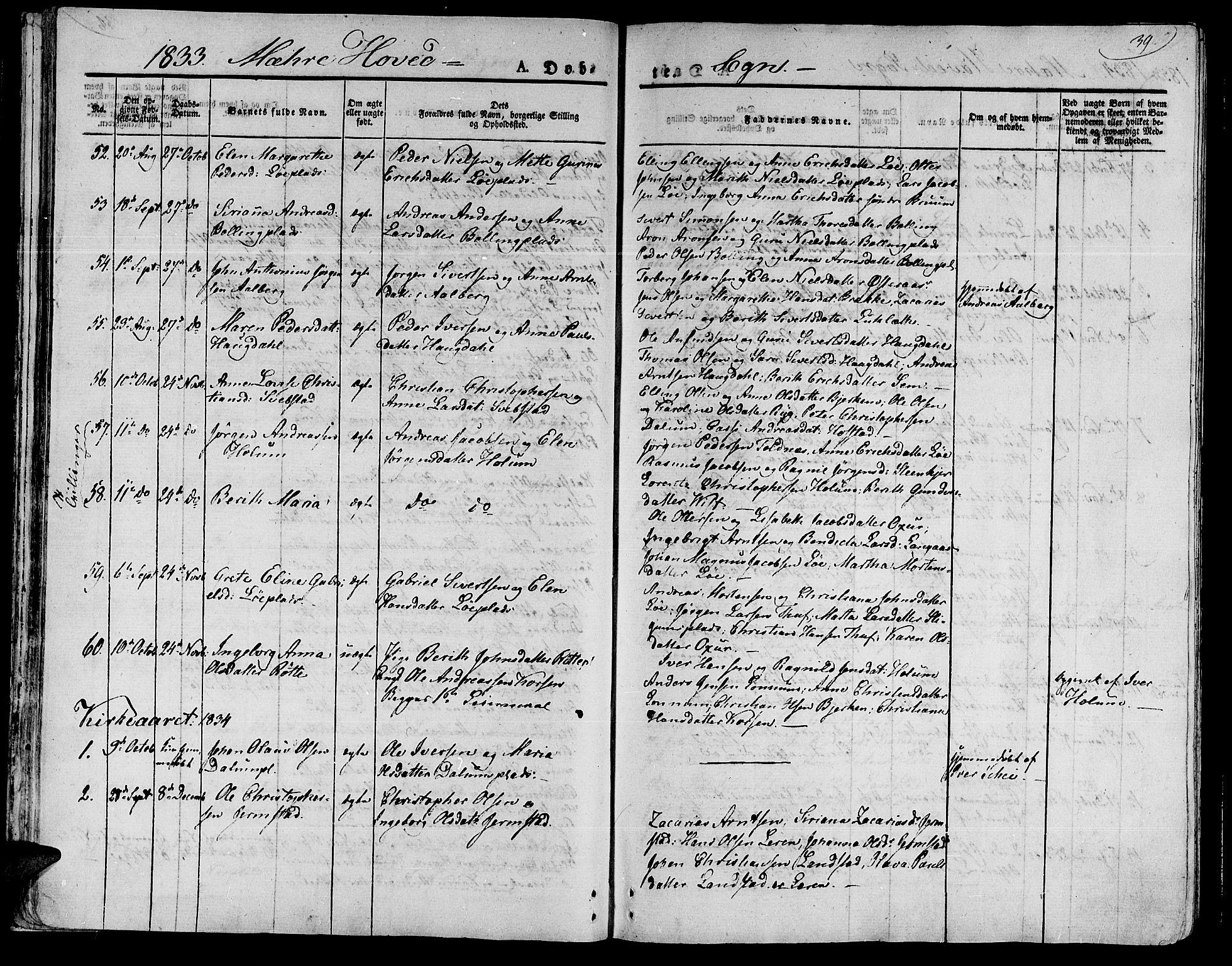 SAT, Ministerialprotokoller, klokkerbøker og fødselsregistre - Nord-Trøndelag, 735/L0336: Ministerialbok nr. 735A05 /1, 1825-1835, s. 39