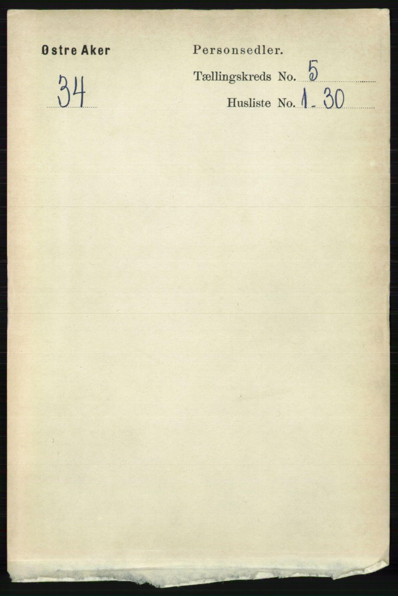 RA, Folketelling 1891 for 0218 Aker herred, 1891, s. 4970