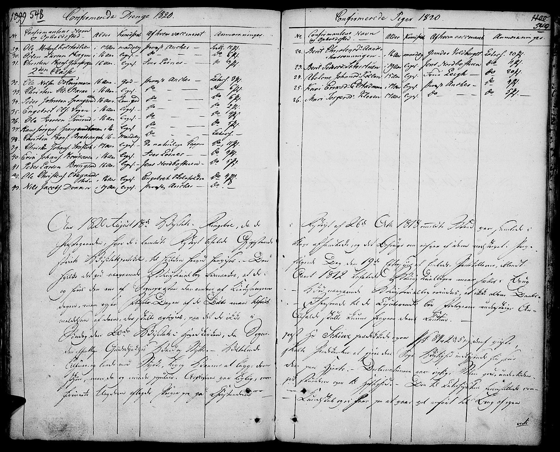 SAH, Ringebu prestekontor, Ministerialbok nr. 3, 1781-1820, s. 548-549