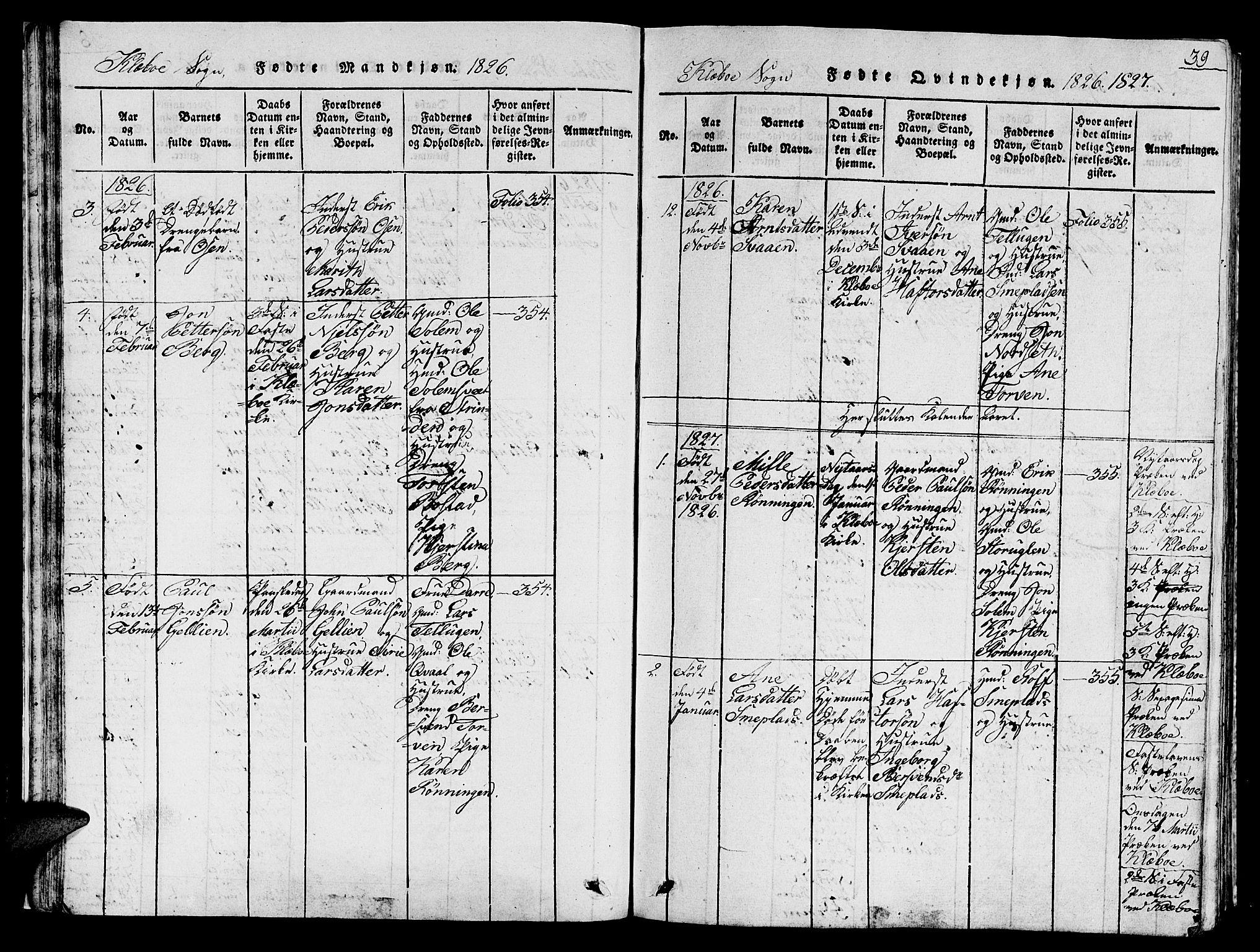 SAT, Ministerialprotokoller, klokkerbøker og fødselsregistre - Sør-Trøndelag, 618/L0450: Klokkerbok nr. 618C01, 1816-1865, s. 39
