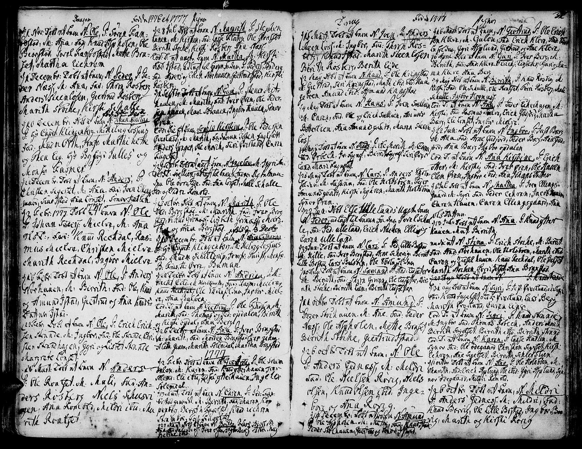 SAT, Ministerialprotokoller, klokkerbøker og fødselsregistre - Møre og Romsdal, 555/L0648: Ministerialbok nr. 555A01, 1759-1793, s. 51