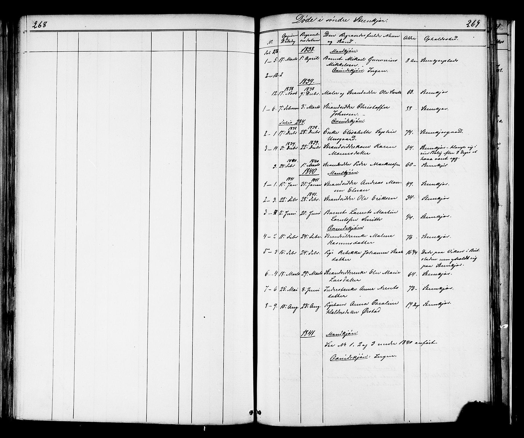 SAT, Ministerialprotokoller, klokkerbøker og fødselsregistre - Nord-Trøndelag, 739/L0367: Ministerialbok nr. 739A01 /1, 1838-1868, s. 268-269