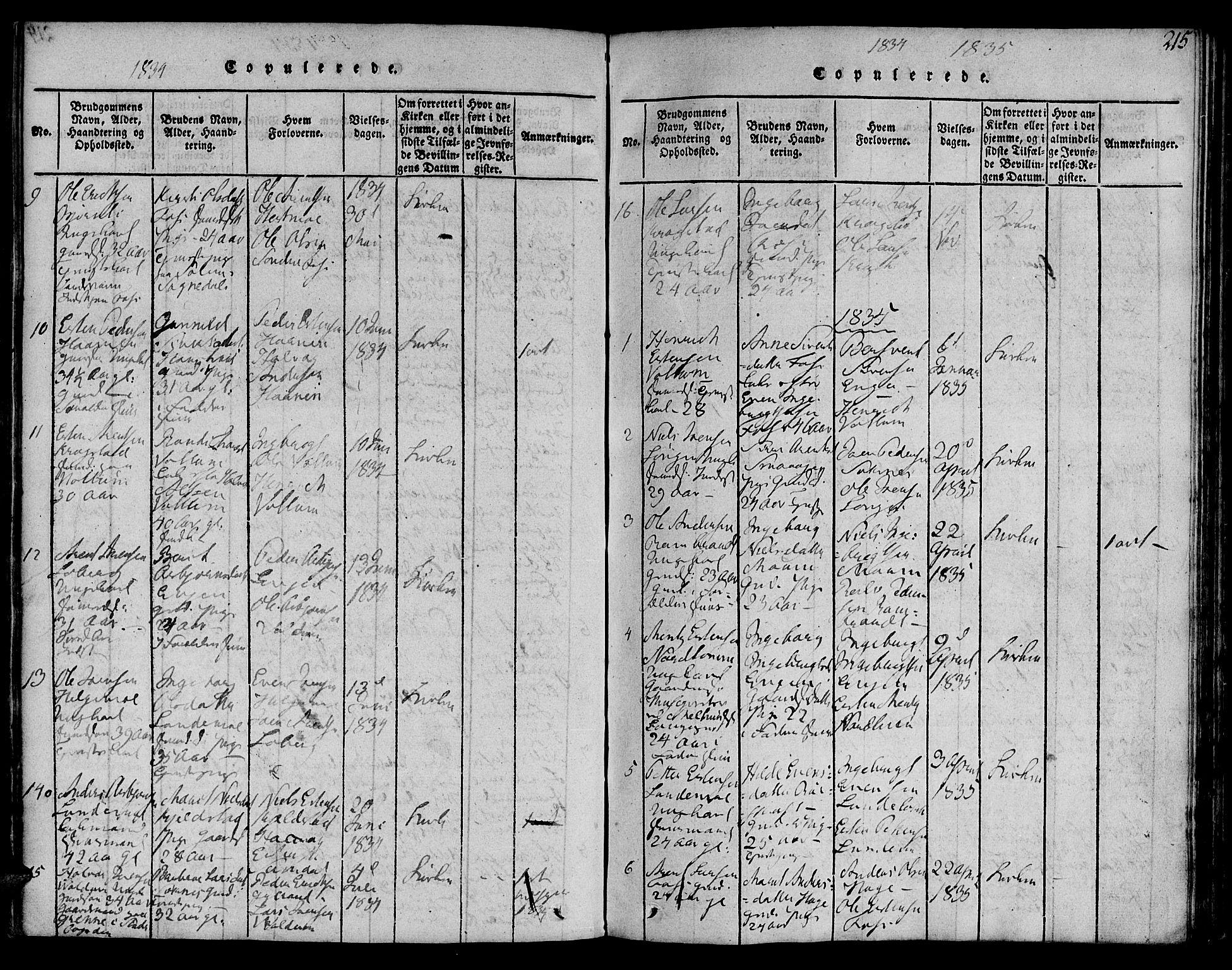 SAT, Ministerialprotokoller, klokkerbøker og fødselsregistre - Sør-Trøndelag, 692/L1102: Ministerialbok nr. 692A02, 1816-1842, s. 215
