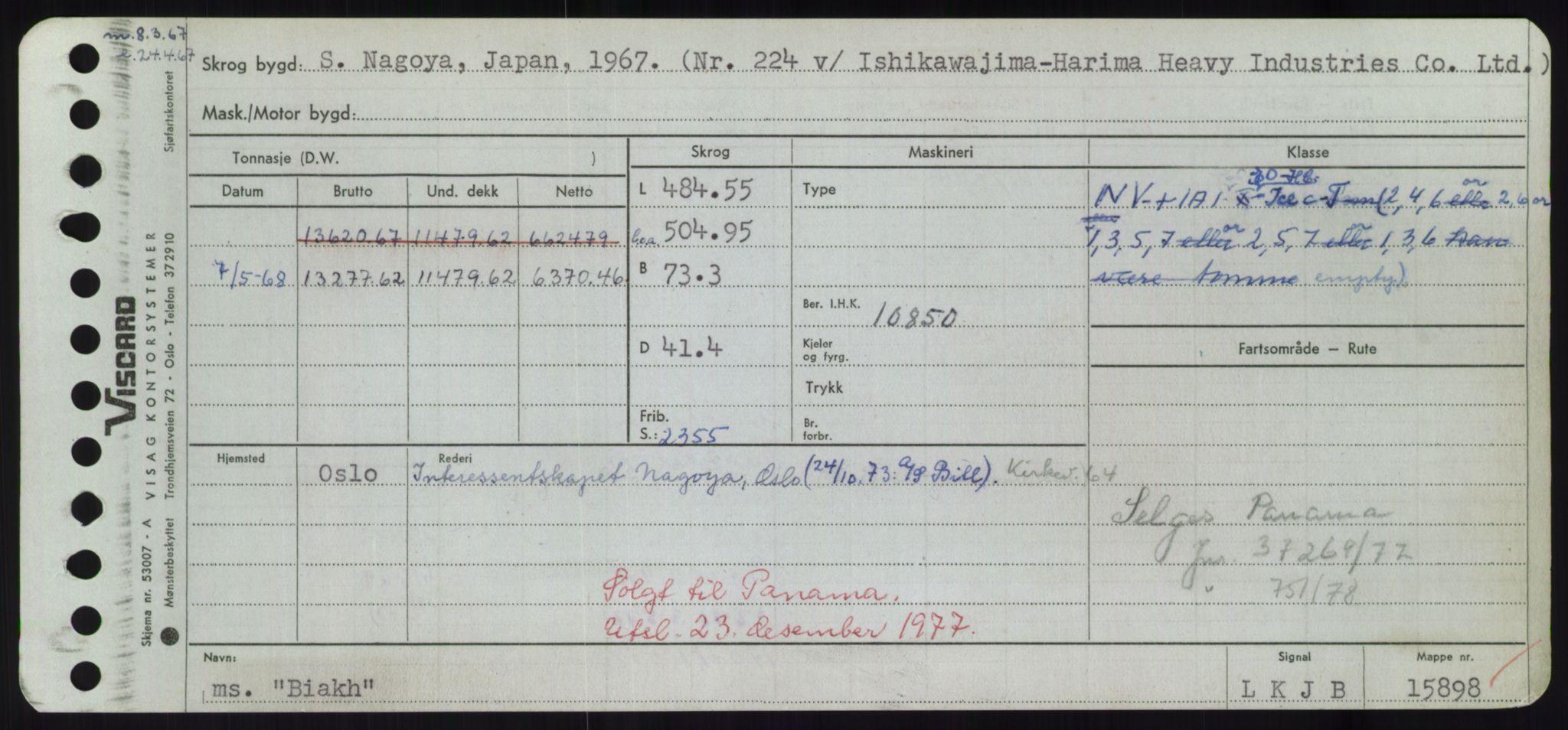 RA, Sjøfartsdirektoratet med forløpere, Skipsmålingen, H/Hd/L0004: Fartøy, Bia-Boy, s. 1