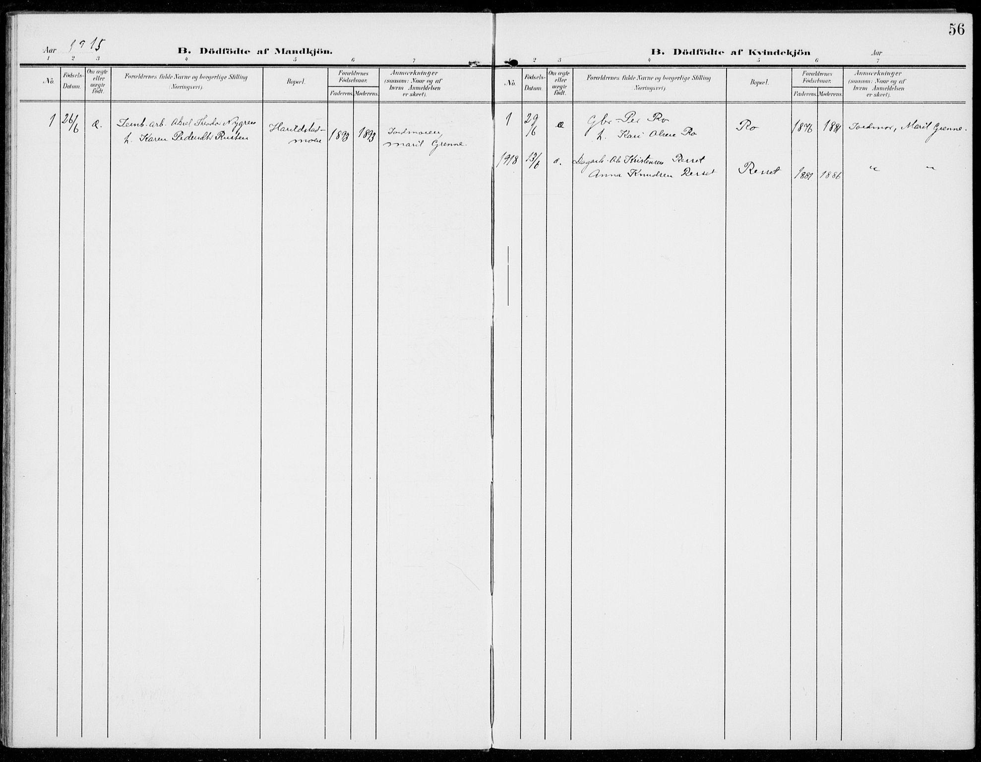 SAH, Sel prestekontor, Ministerialbok nr. 1, 1905-1922, s. 56