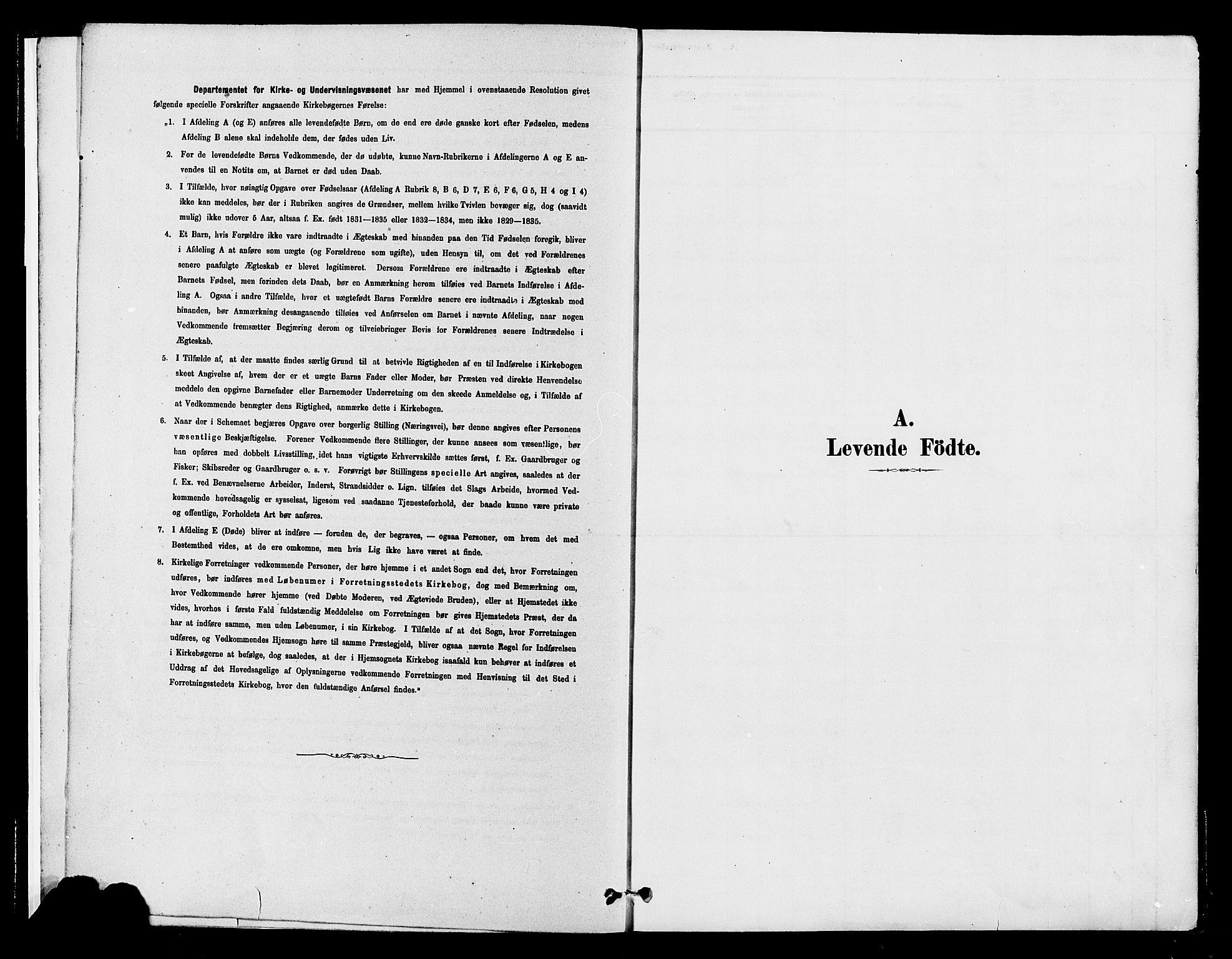 SAH, Gran prestekontor, Ministerialbok nr. 15, 1880-1888
