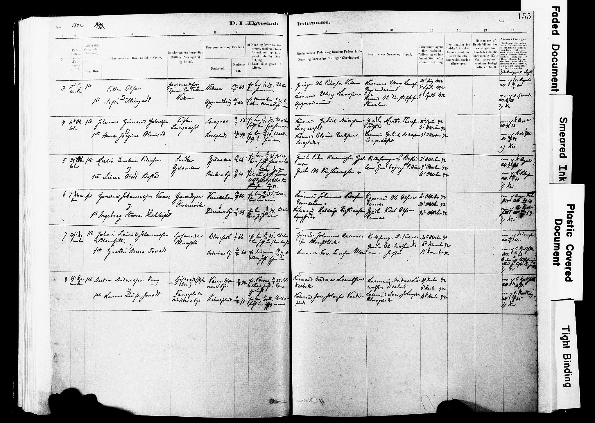 SAT, Ministerialprotokoller, klokkerbøker og fødselsregistre - Nord-Trøndelag, 744/L0420: Ministerialbok nr. 744A04, 1882-1904, s. 155