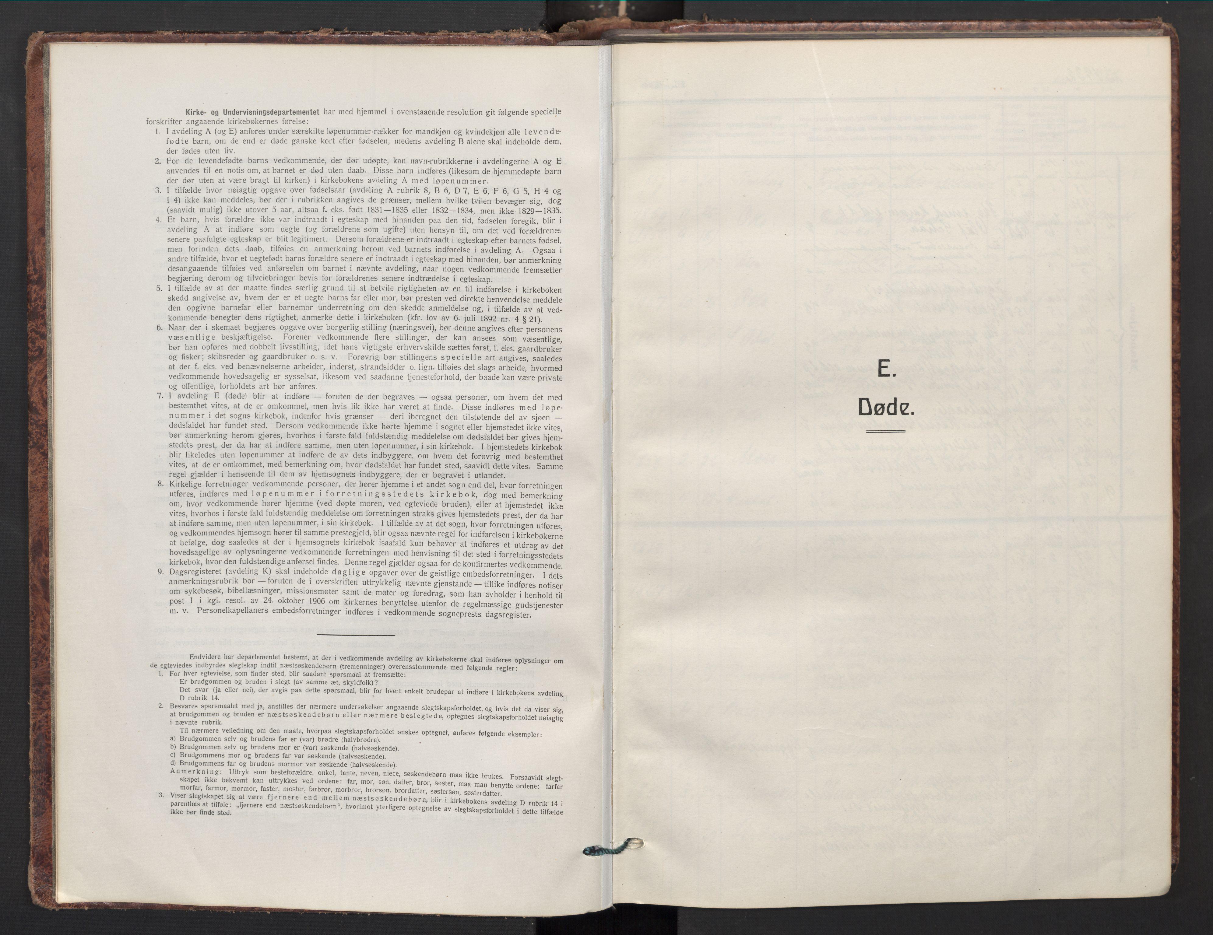 SAO, Gamle Aker prestekontor Kirkebøker, F/L0020: Ministerialbok nr. 20, 1931-1947