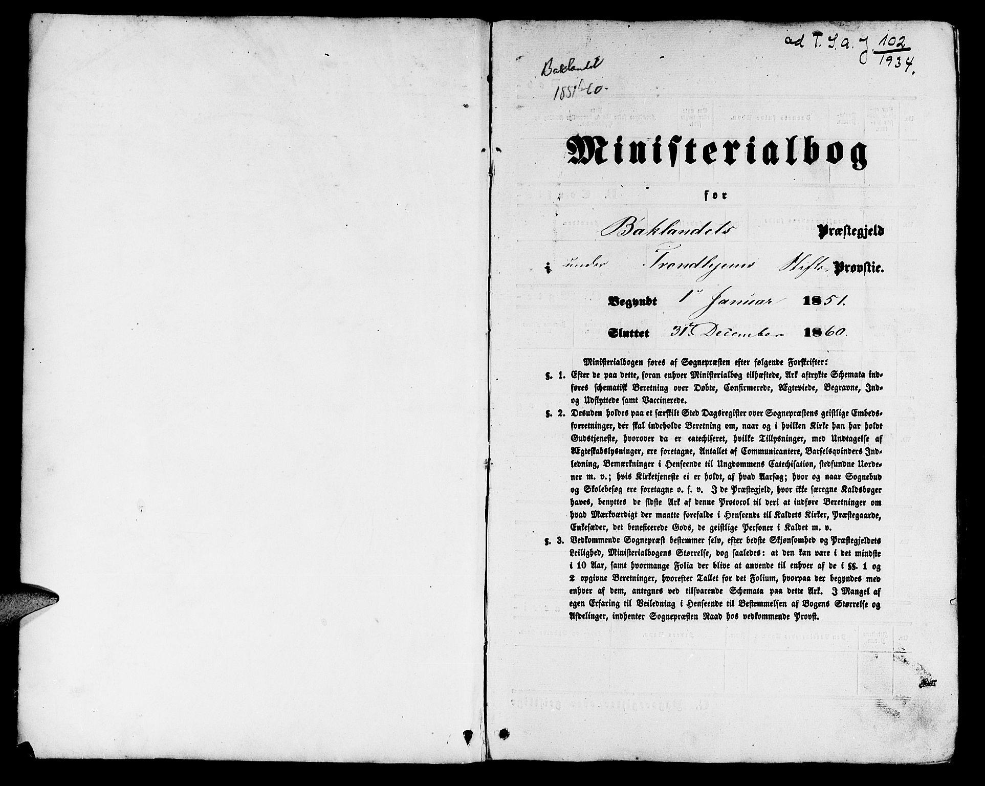 SAT, Ministerialprotokoller, klokkerbøker og fødselsregistre - Sør-Trøndelag, 604/L0184: Ministerialbok nr. 604A05, 1851-1860