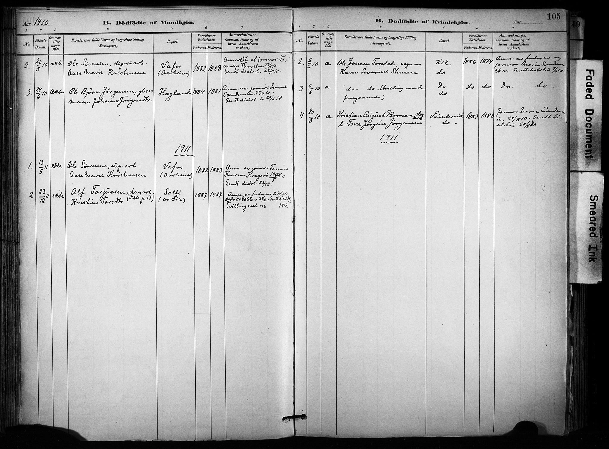 SAKO, Sannidal kirkebøker, F/Fa/L0015: Ministerialbok nr. 15, 1884-1899, s. 105