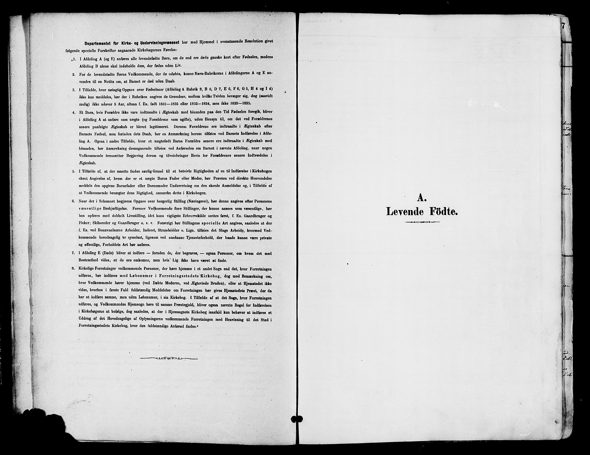 SAH, Østre Toten prestekontor, Ministerialbok nr. 7, 1881-1896