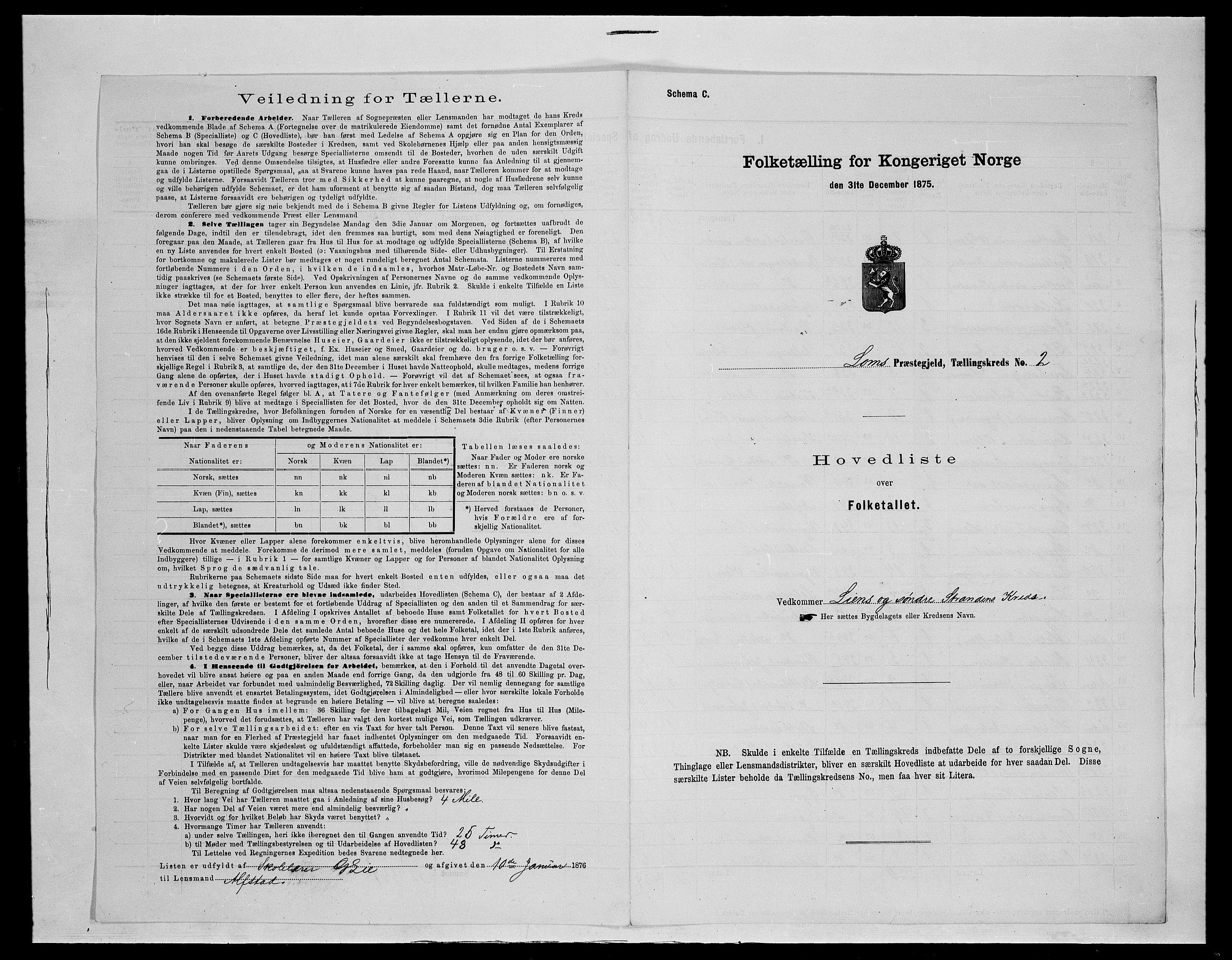 SAH, Folketelling 1875 for 0514P Lom prestegjeld, 1875, s. 17