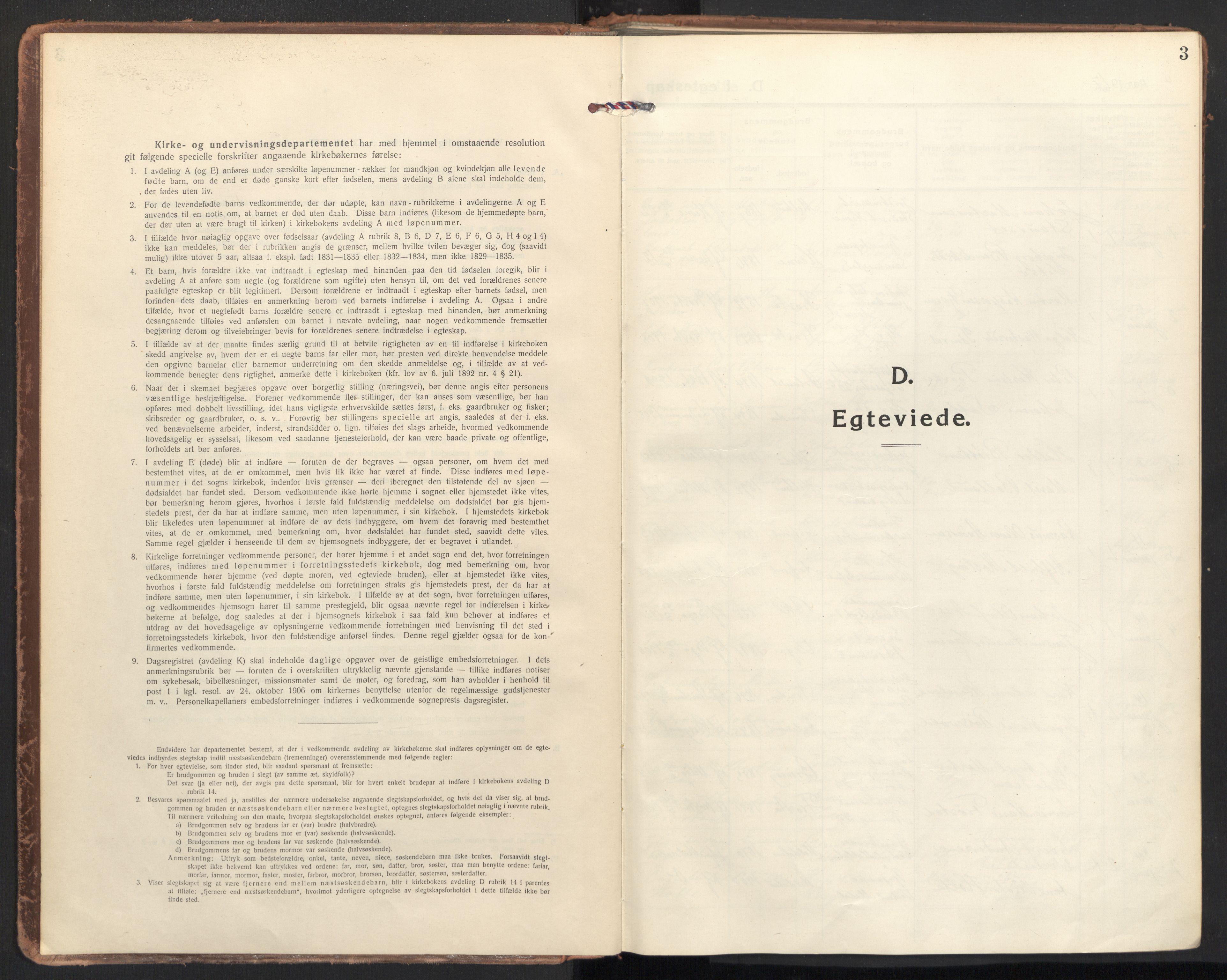 SAT, Ministerialprotokoller, klokkerbøker og fødselsregistre - Sør-Trøndelag, 604/L0206: Ministerialbok nr. 604A26, 1917-1931, s. 3