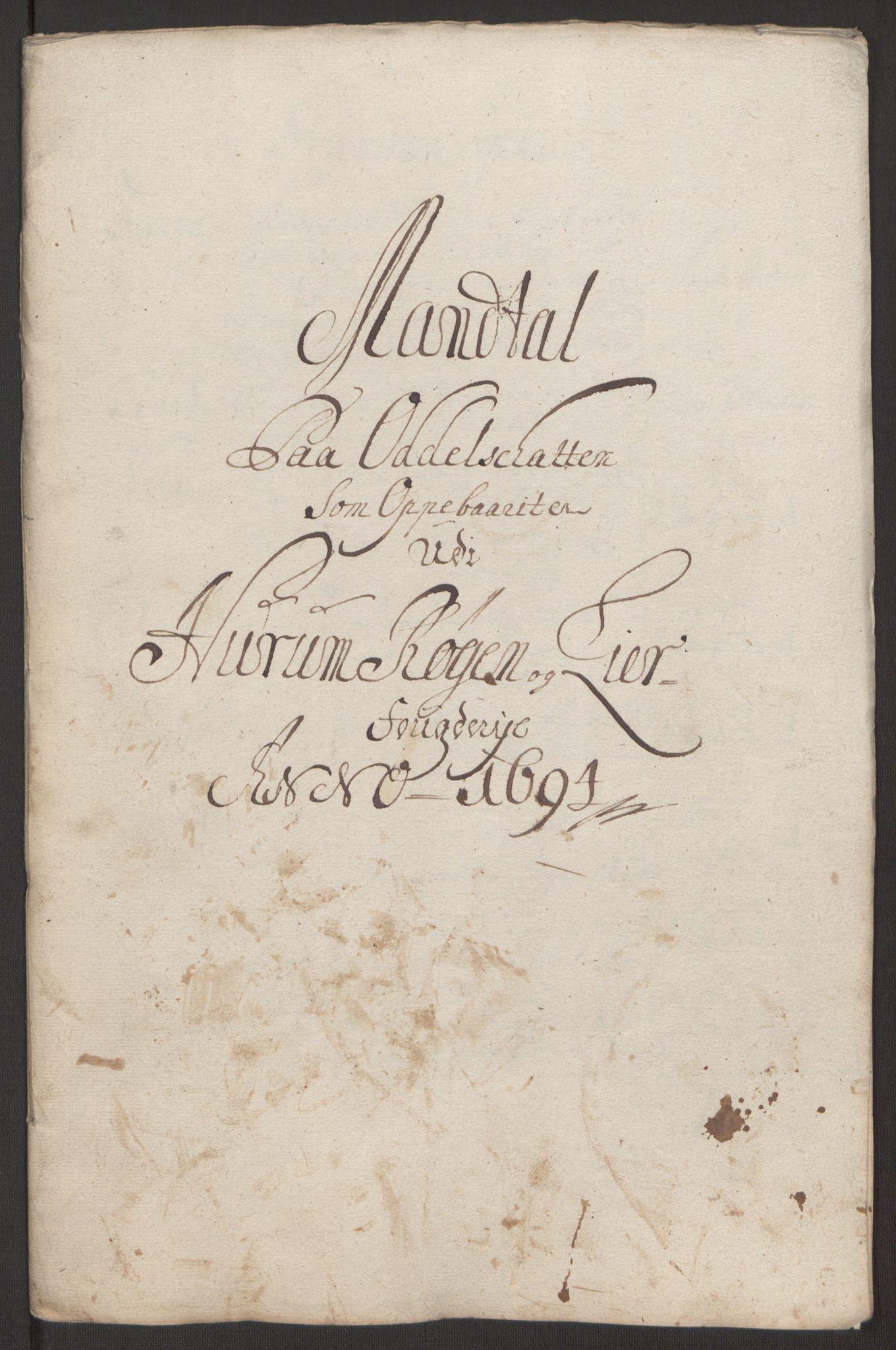 RA, Rentekammeret inntil 1814, Reviderte regnskaper, Fogderegnskap, R30/L1694: Fogderegnskap Hurum, Røyken, Eiker og Lier, 1694-1696, s. 106