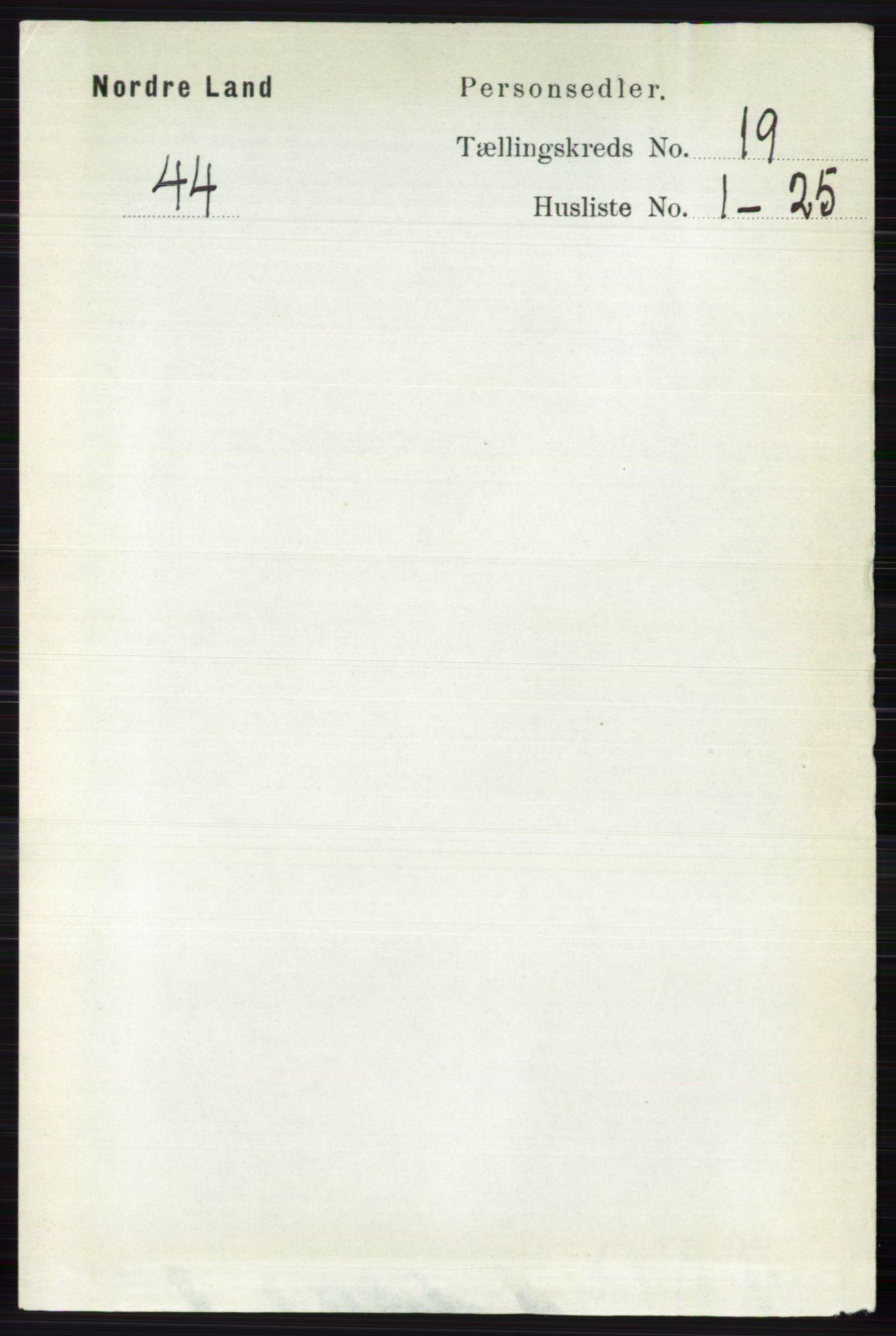 RA, Folketelling 1891 for 0538 Nordre Land herred, 1891, s. 4620