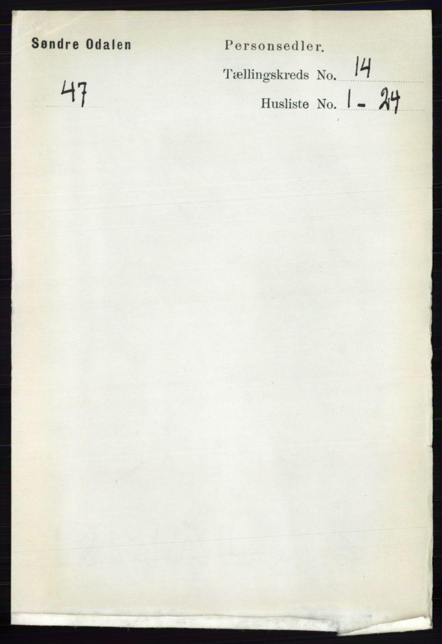 RA, Folketelling 1891 for 0419 Sør-Odal herred, 1891, s. 5984