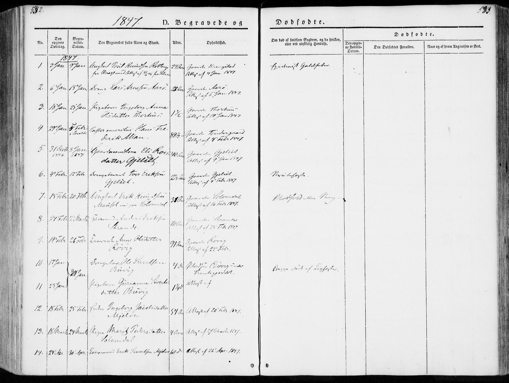 SAT, Ministerialprotokoller, klokkerbøker og fødselsregistre - Møre og Romsdal, 555/L0653: Ministerialbok nr. 555A04, 1843-1869, s. 532-533