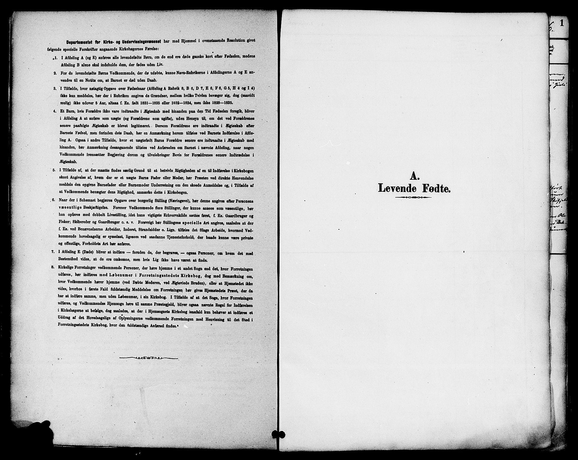 SAKO, Gjerpen kirkebøker, F/Fa/L0010: Ministerialbok nr. 10, 1886-1895