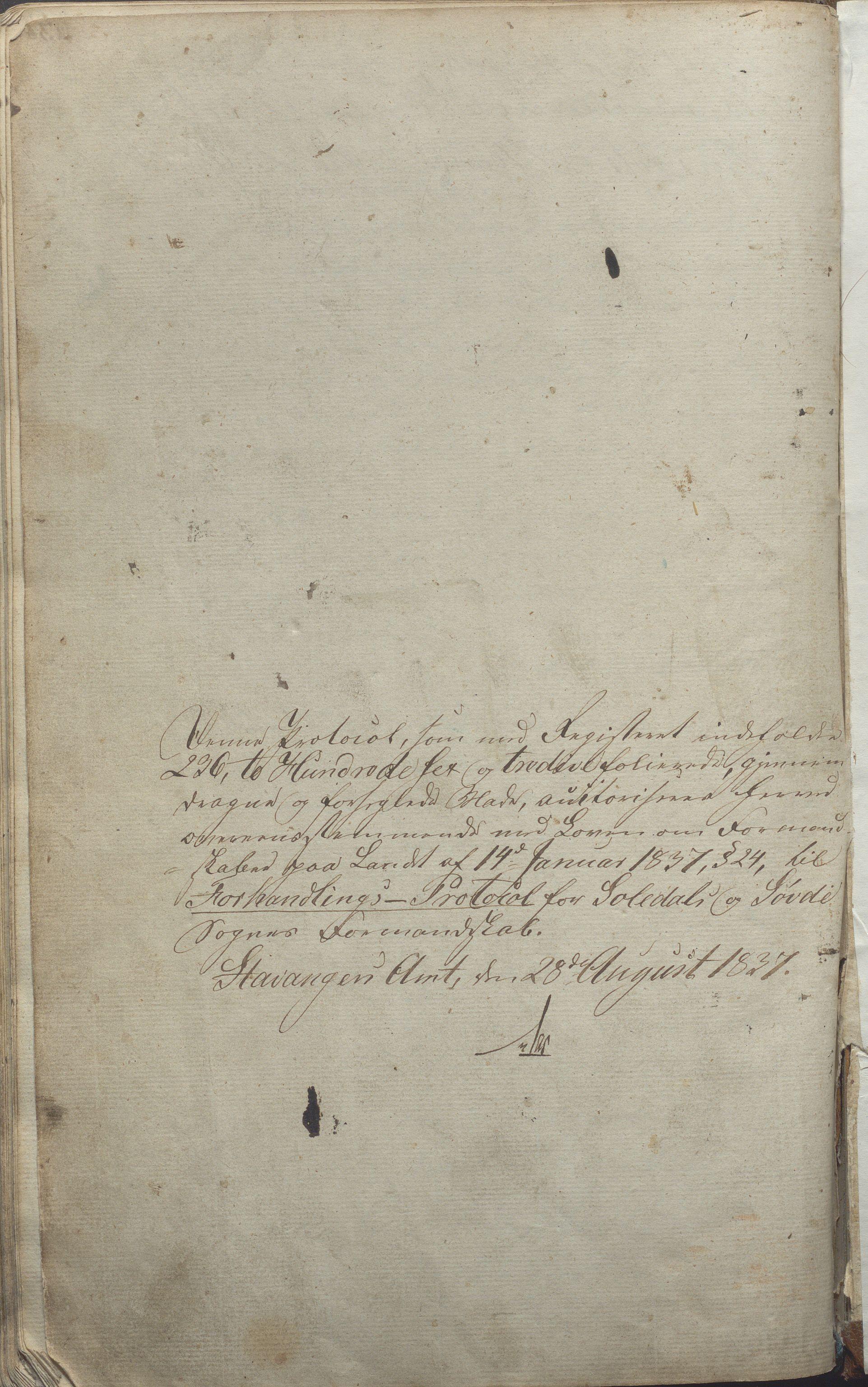 IKAR, Suldal kommune - Formannskapet/Rådmannen, A/Aa/L0001: Møtebok, 1837-1876, s. 236b