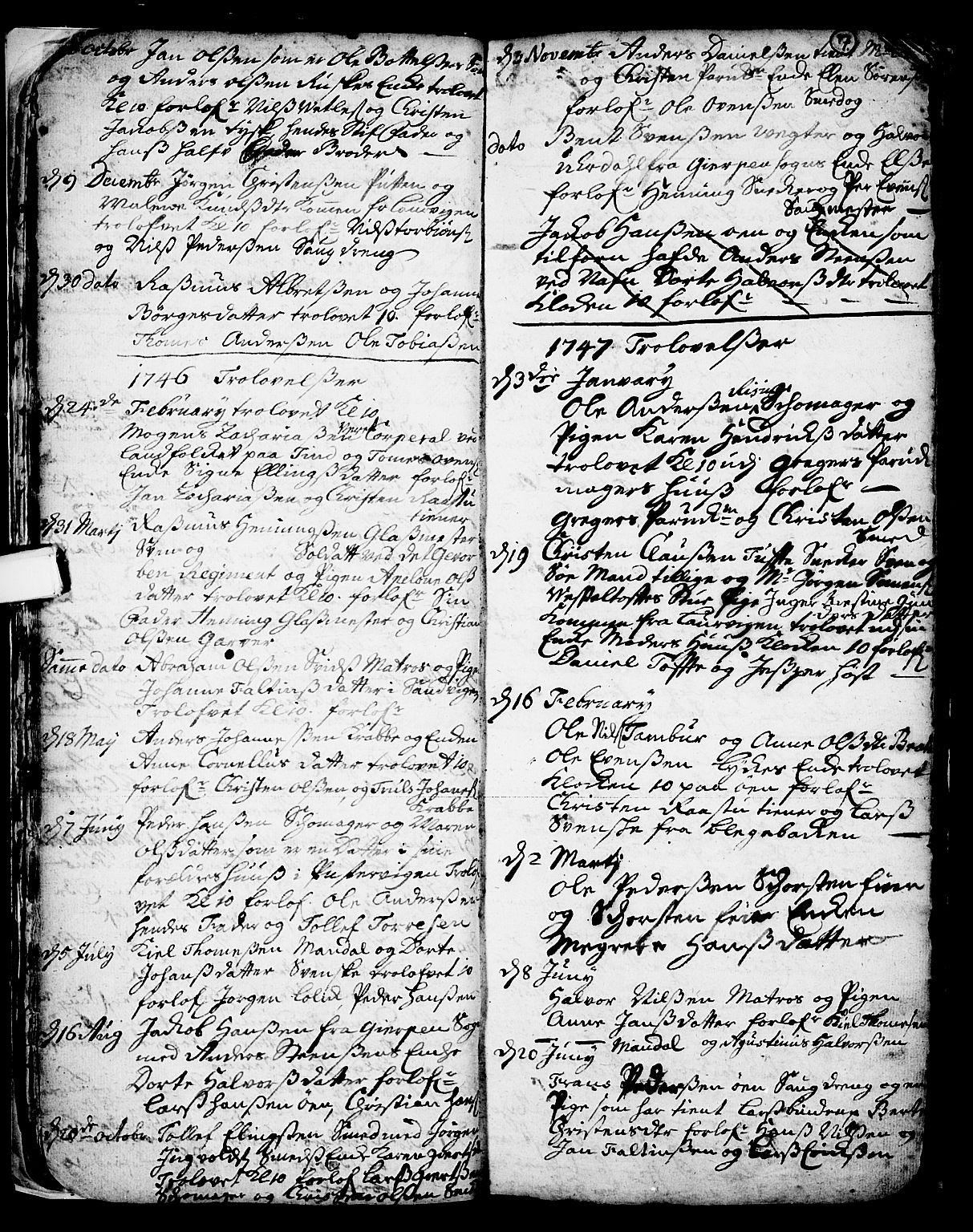 SAKO, Skien kirkebøker, F/Fa/L0002: Ministerialbok nr. 2, 1716-1757, s. 17