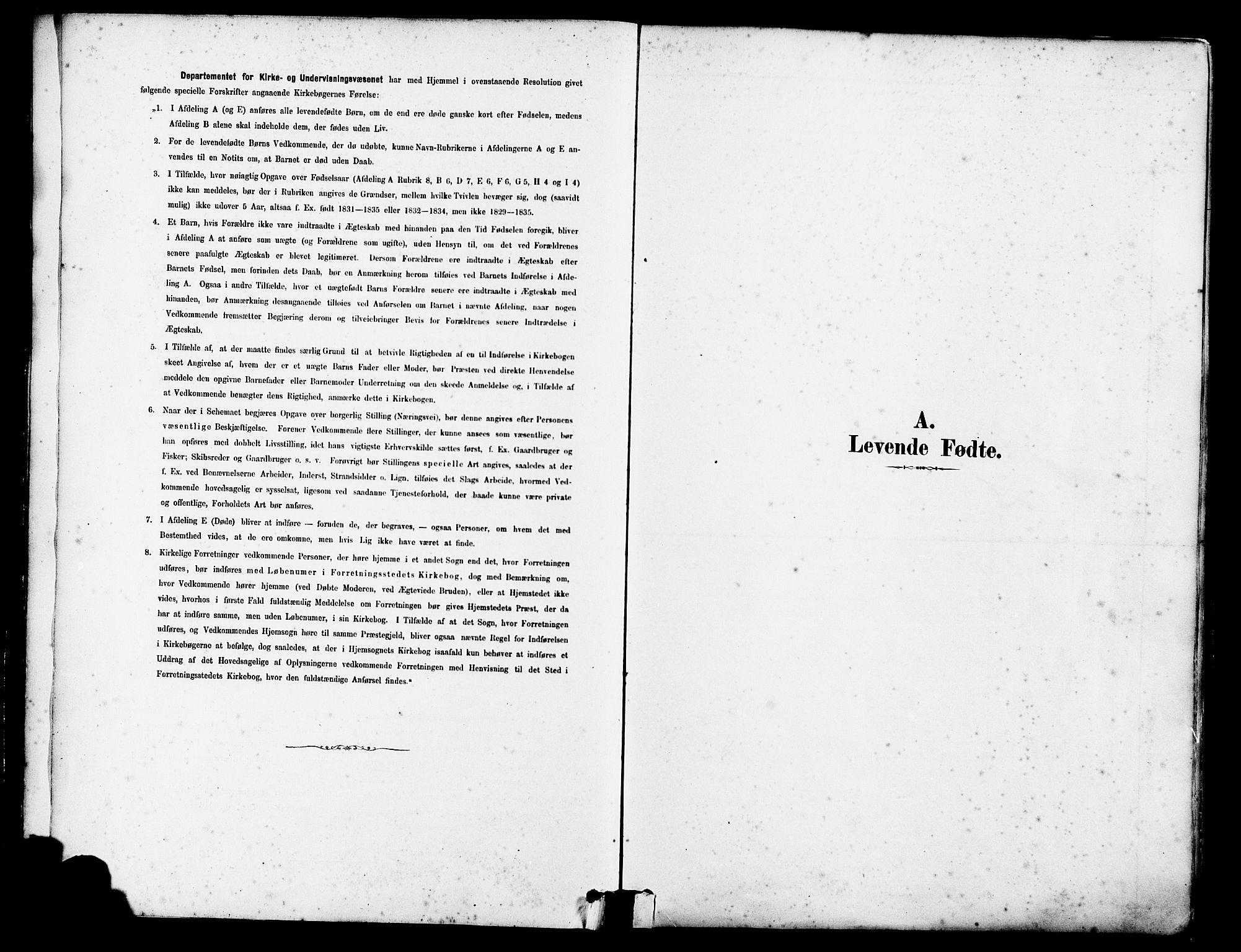 SAST, Tysvær sokneprestkontor, H/Ha/Haa/L0006: Ministerialbok nr. A 6, 1878-1896