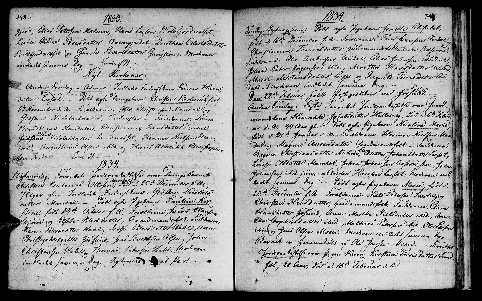 SAT, Ministerialprotokoller, klokkerbøker og fødselsregistre - Sør-Trøndelag, 655/L0674: Ministerialbok nr. 655A03, 1802-1826, s. 348-349