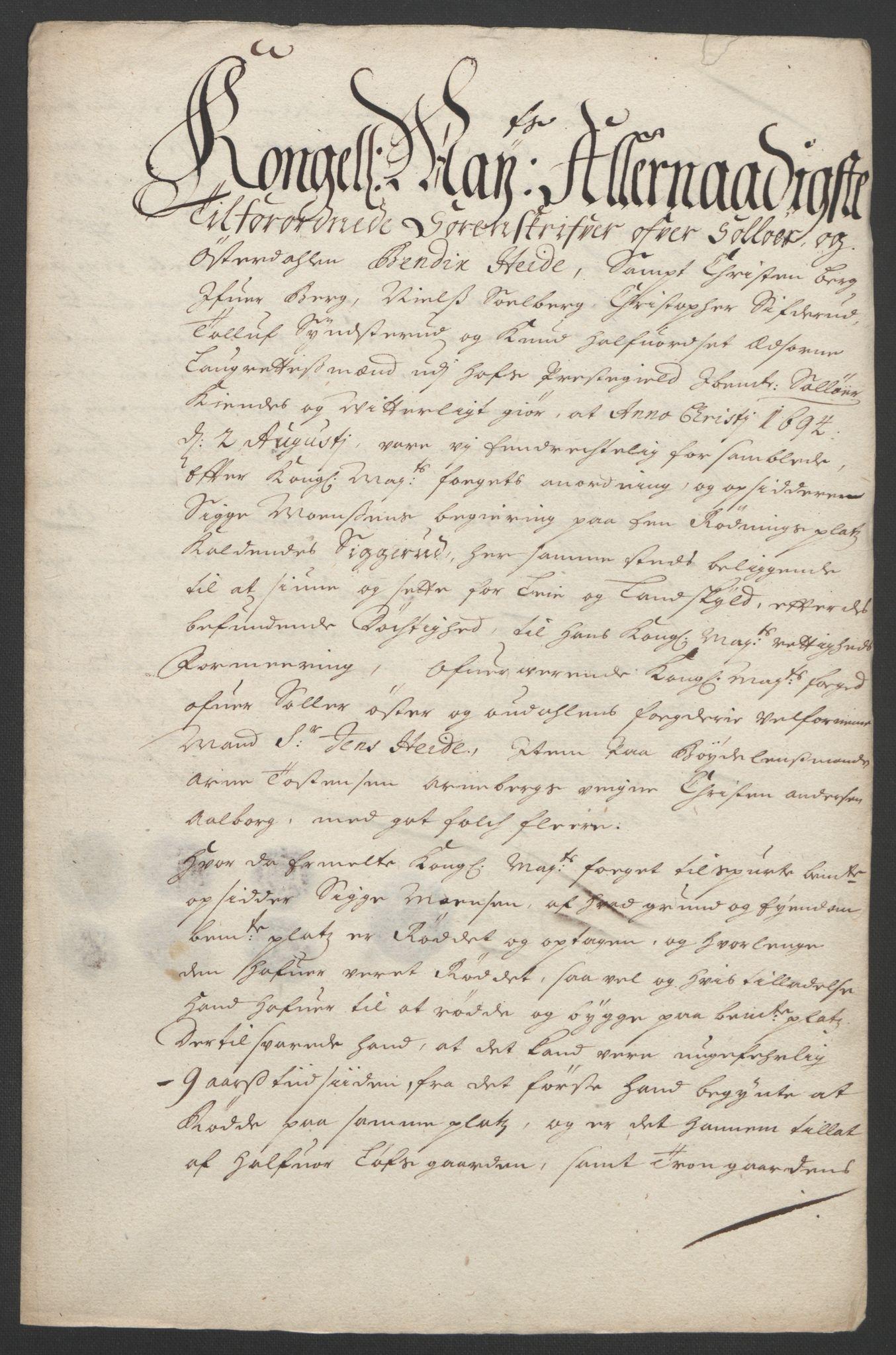 RA, Rentekammeret inntil 1814, Reviderte regnskaper, Fogderegnskap, R13/L0832: Fogderegnskap Solør, Odal og Østerdal, 1694, s. 223