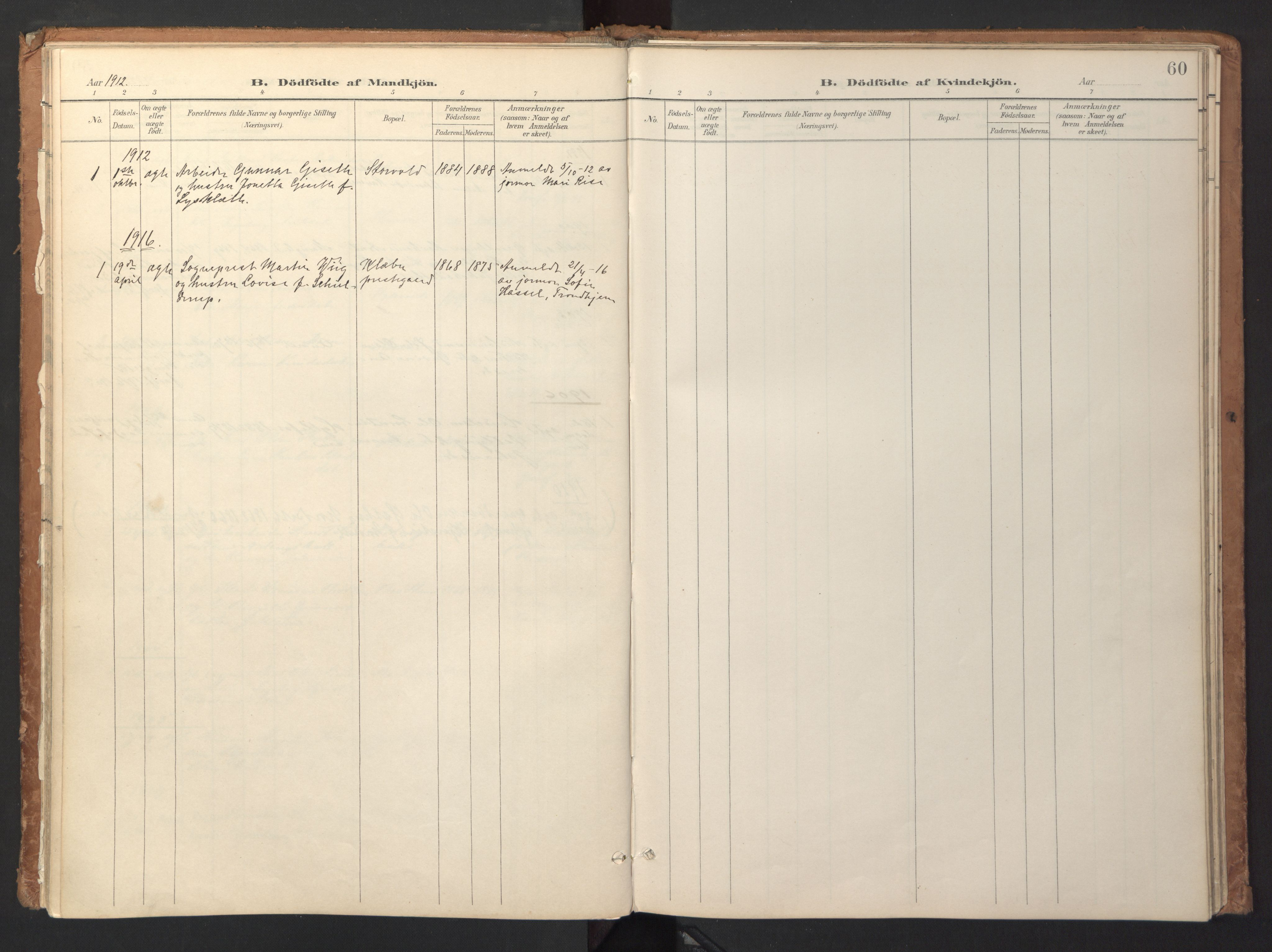 SAT, Ministerialprotokoller, klokkerbøker og fødselsregistre - Sør-Trøndelag, 618/L0448: Ministerialbok nr. 618A11, 1898-1916, s. 60