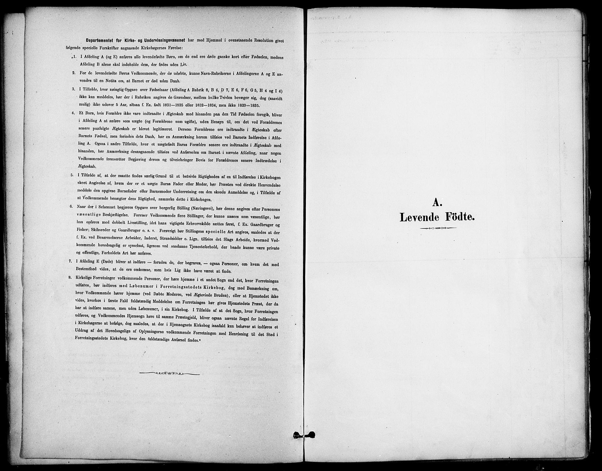 SAO, Nannestad prestekontor Kirkebøker, F/Fa/L0014: Ministerialbok nr. I 14, 1881-1890