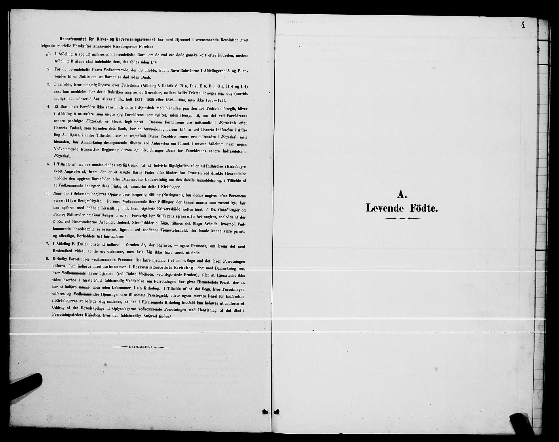 SAT, Ministerialprotokoller, klokkerbøker og fødselsregistre - Nordland, 803/L0076: Klokkerbok nr. 803C03, 1882-1897, s. 4