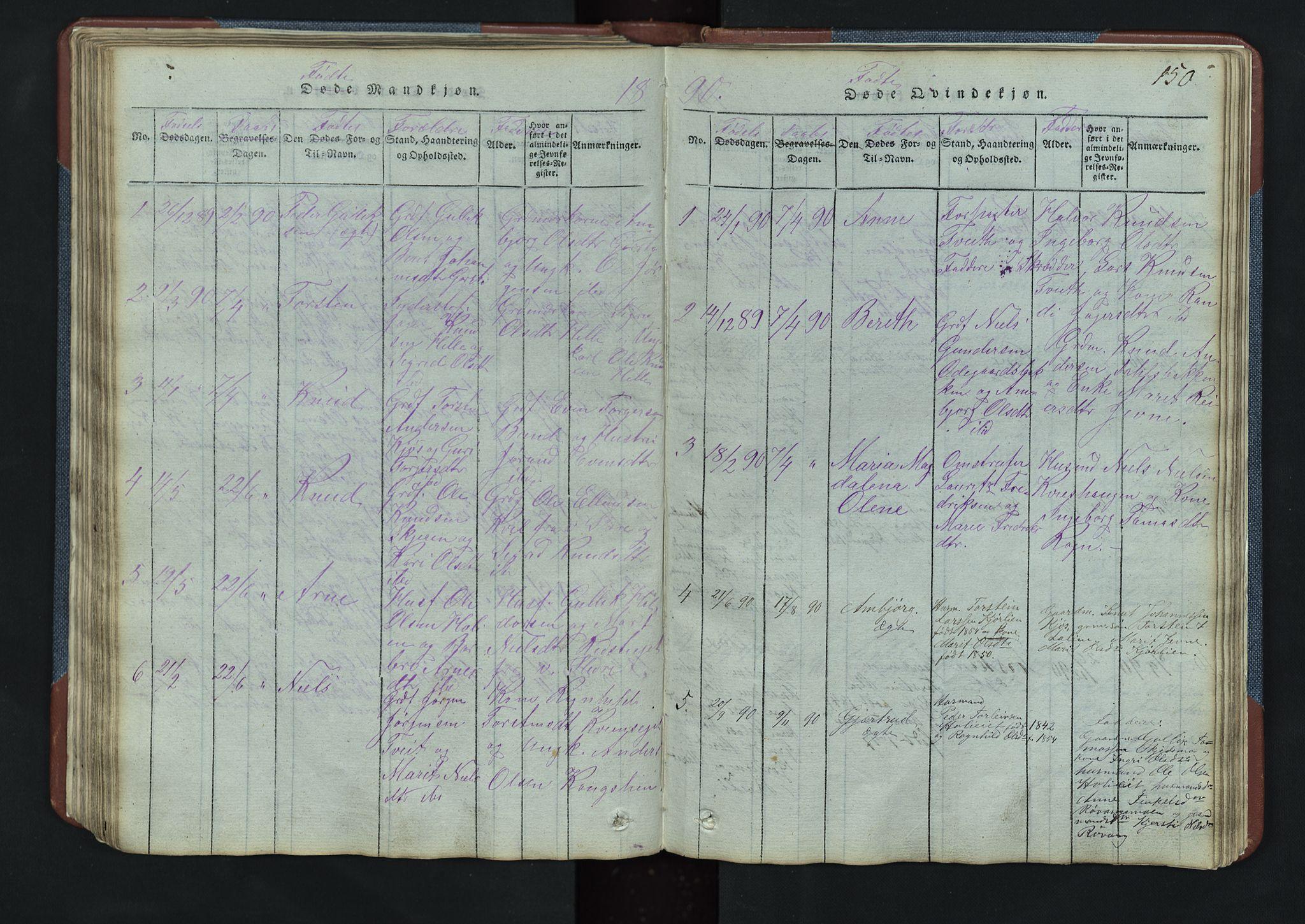 SAH, Vang prestekontor, Valdres, Klokkerbok nr. 3, 1814-1892, s. 150