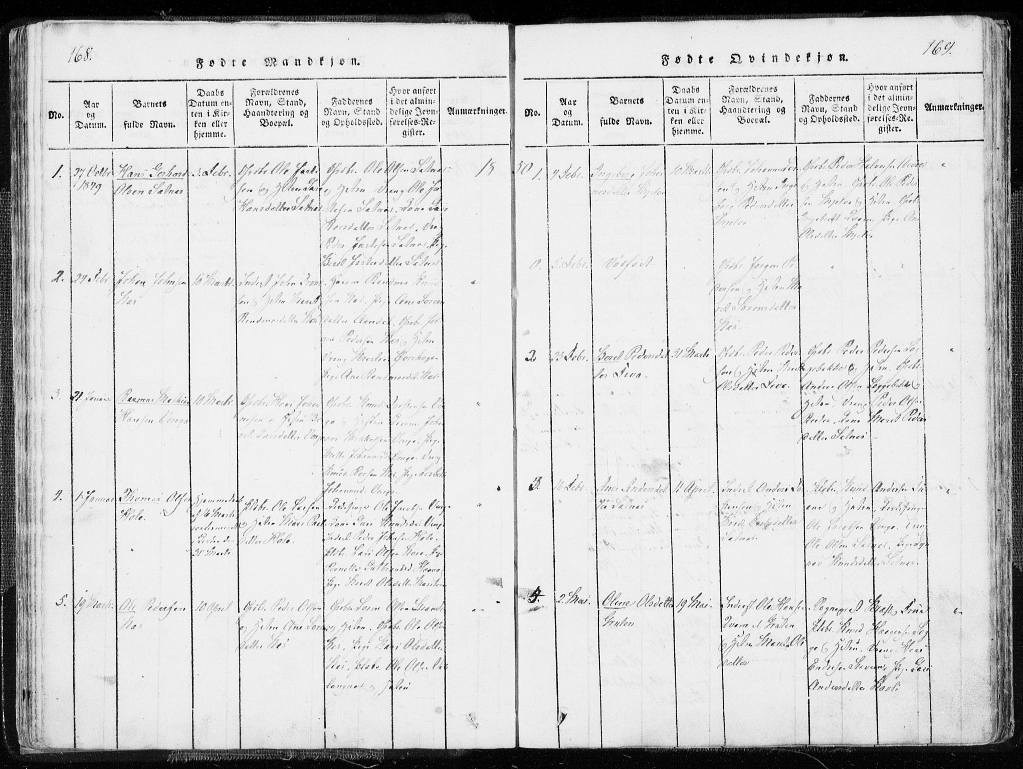 SAT, Ministerialprotokoller, klokkerbøker og fødselsregistre - Møre og Romsdal, 544/L0571: Ministerialbok nr. 544A04, 1818-1853, s. 168-169