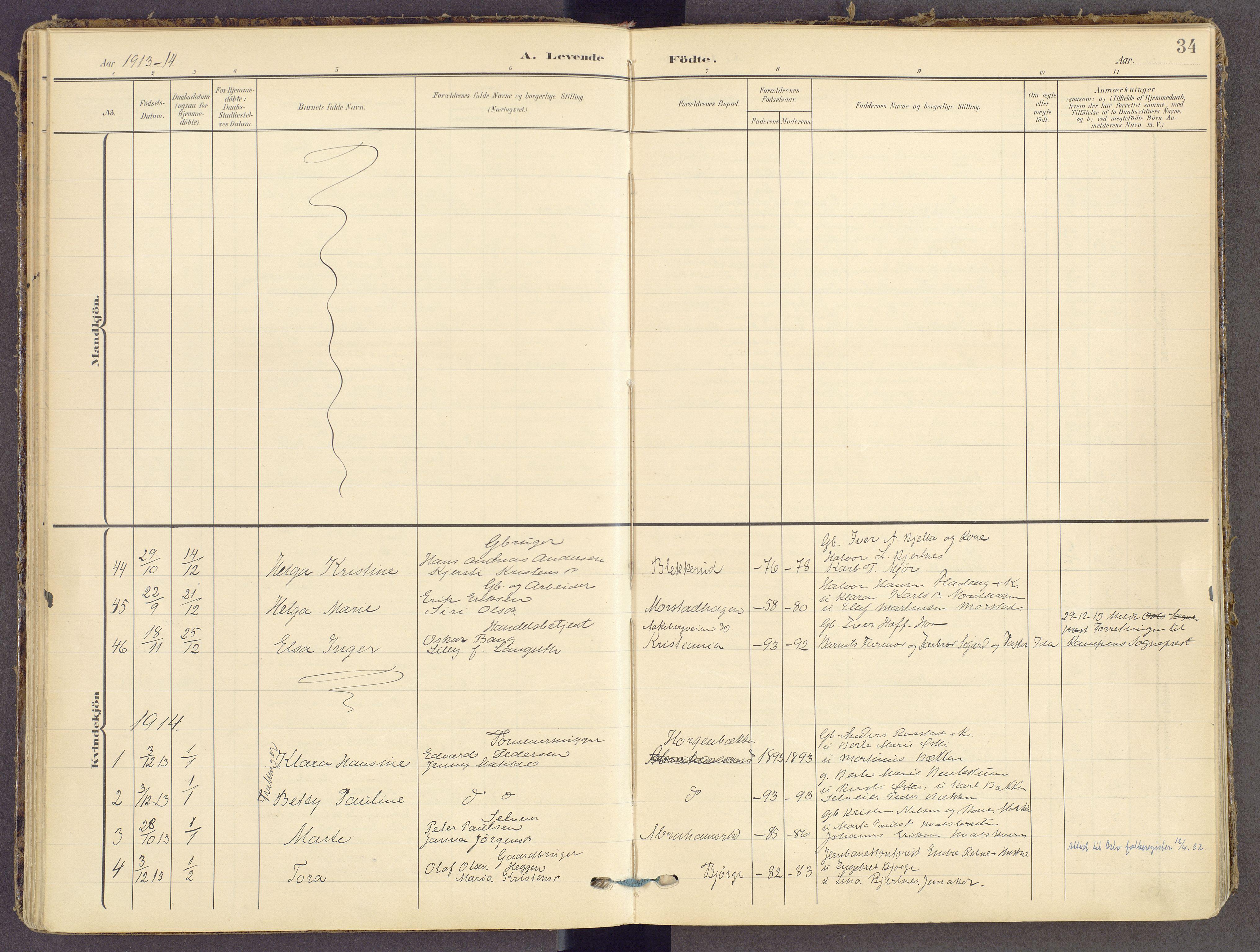 SAH, Gran prestekontor, Ministerialbok nr. 21, 1908-1932, s. 34