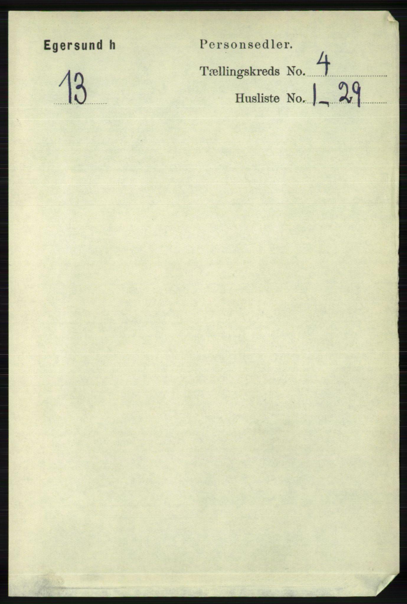 RA, Folketelling 1891 for 1116 Eigersund herred, 1891, s. 1647