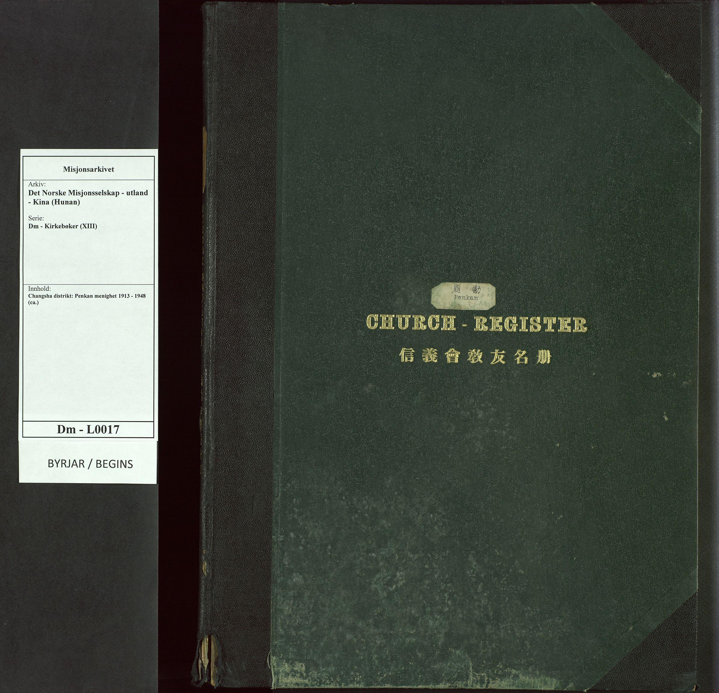 VID, Det Norske Misjonsselskap - utland - Kina (Hunan), Dm/L0017: Ministerialbok nr. -, 1913-1948