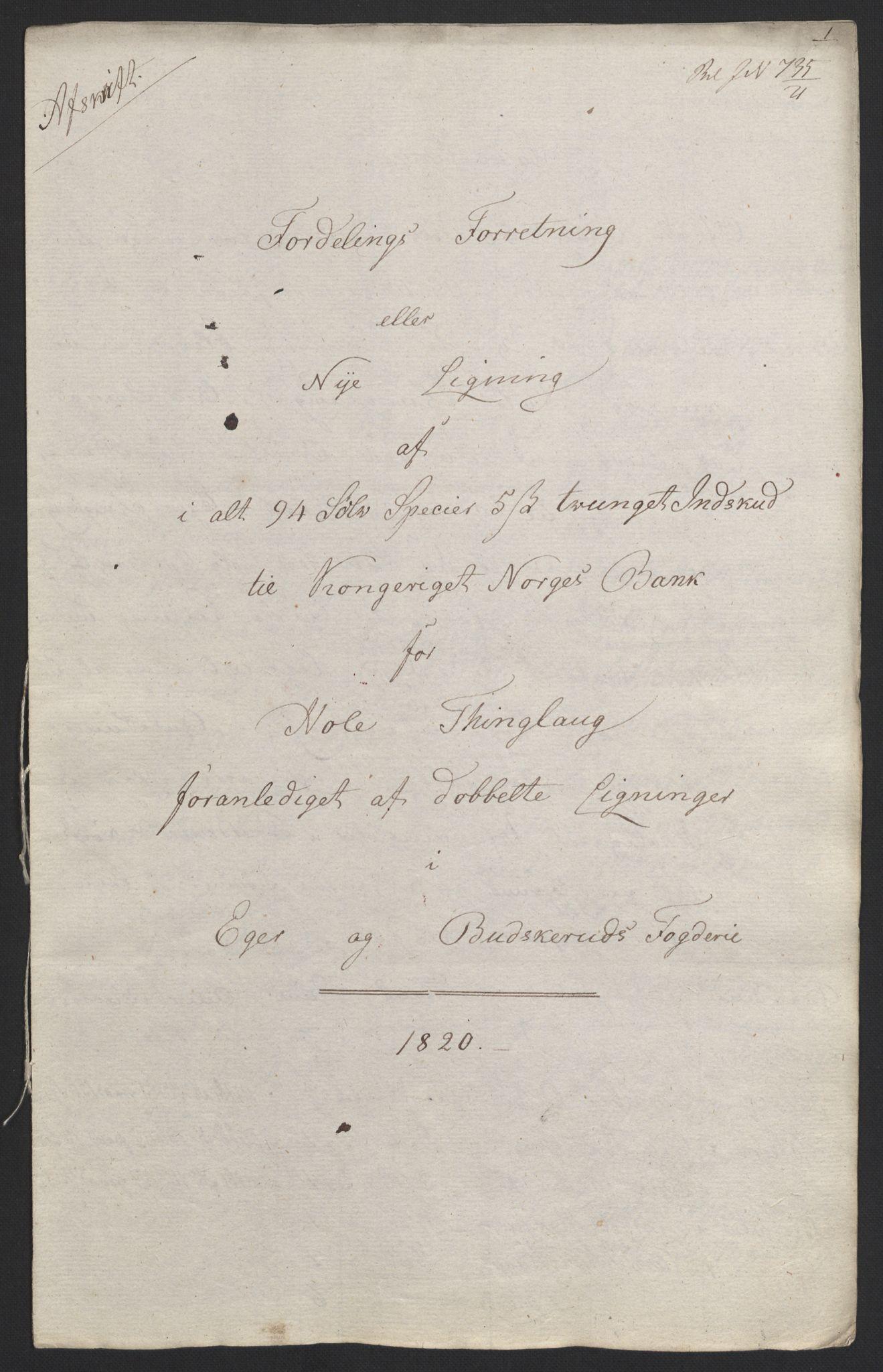 NOBA, Norges Bank/Sølvskatten 1816*, 1816-1821, s. 22
