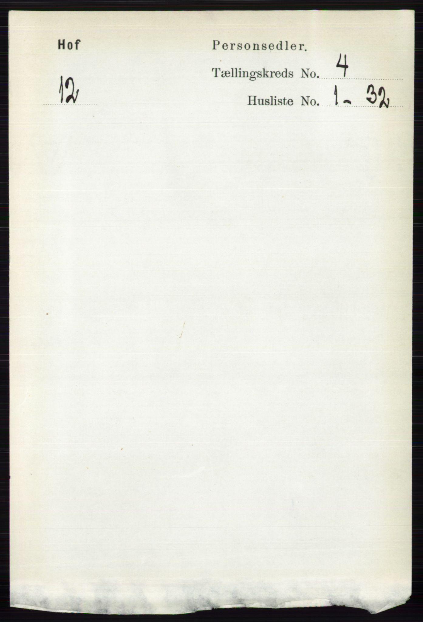 RA, Folketelling 1891 for 0424 Hof herred, 1891, s. 1439