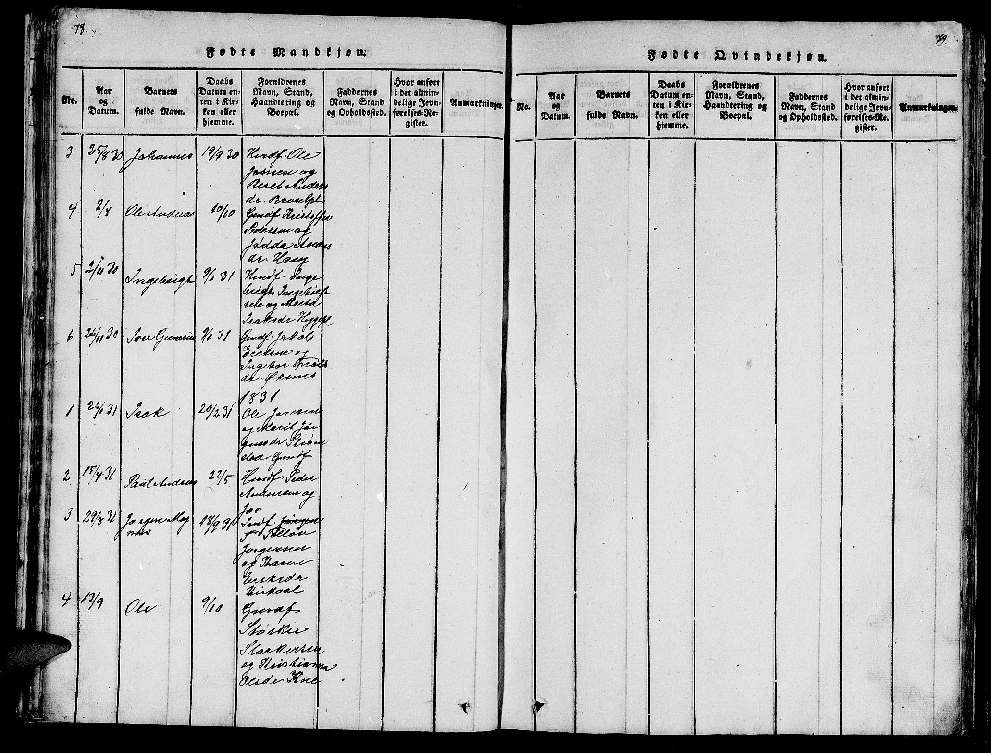 SAT, Ministerialprotokoller, klokkerbøker og fødselsregistre - Nord-Trøndelag, 747/L0459: Klokkerbok nr. 747C01, 1816-1842, s. 74-75