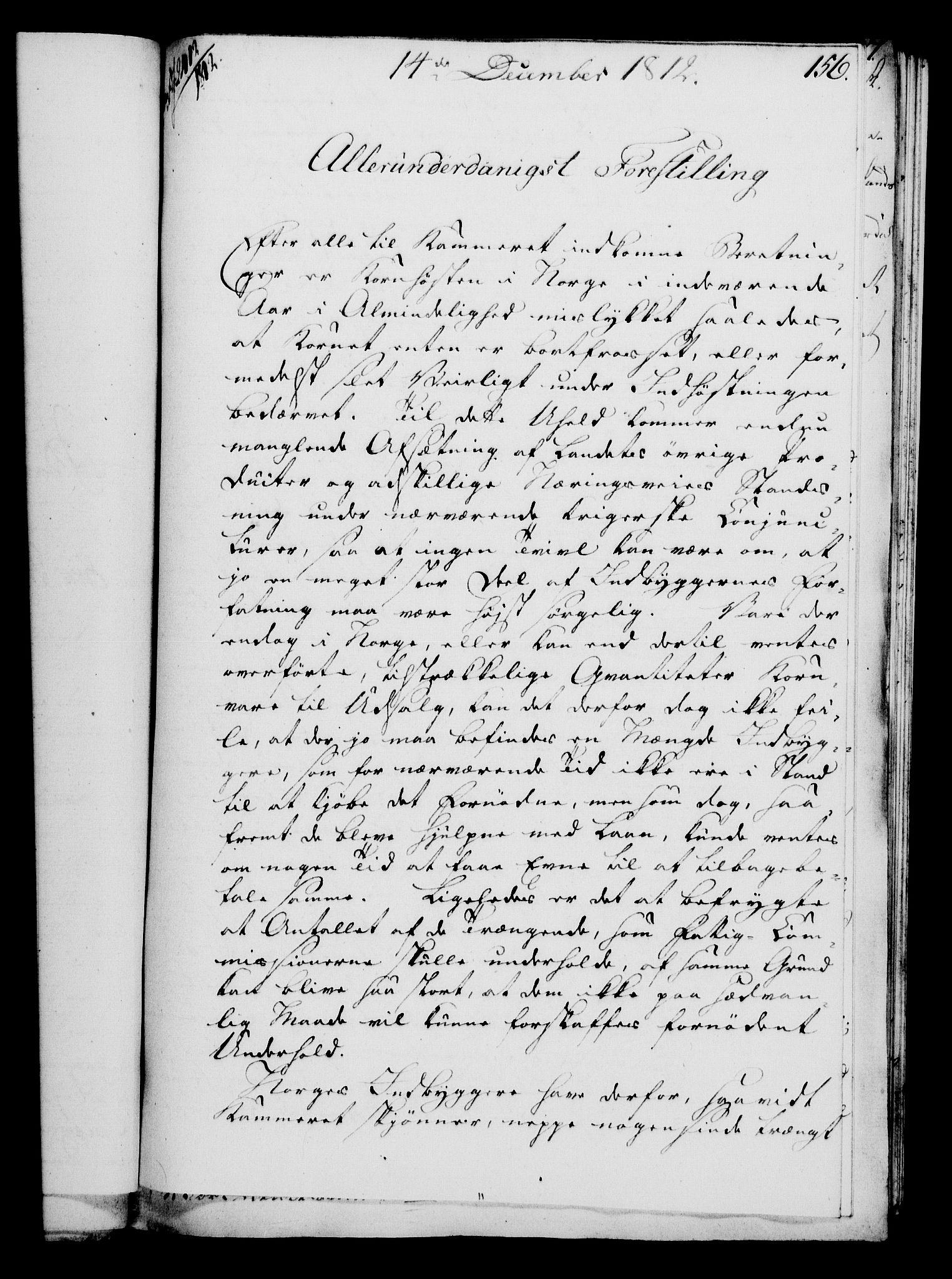 RA, Rentekammeret, Kammerkanselliet, G/Gf/Gfa/L0094: Norsk relasjons- og resolusjonsprotokoll (merket RK 52.94), 1812, s. 588