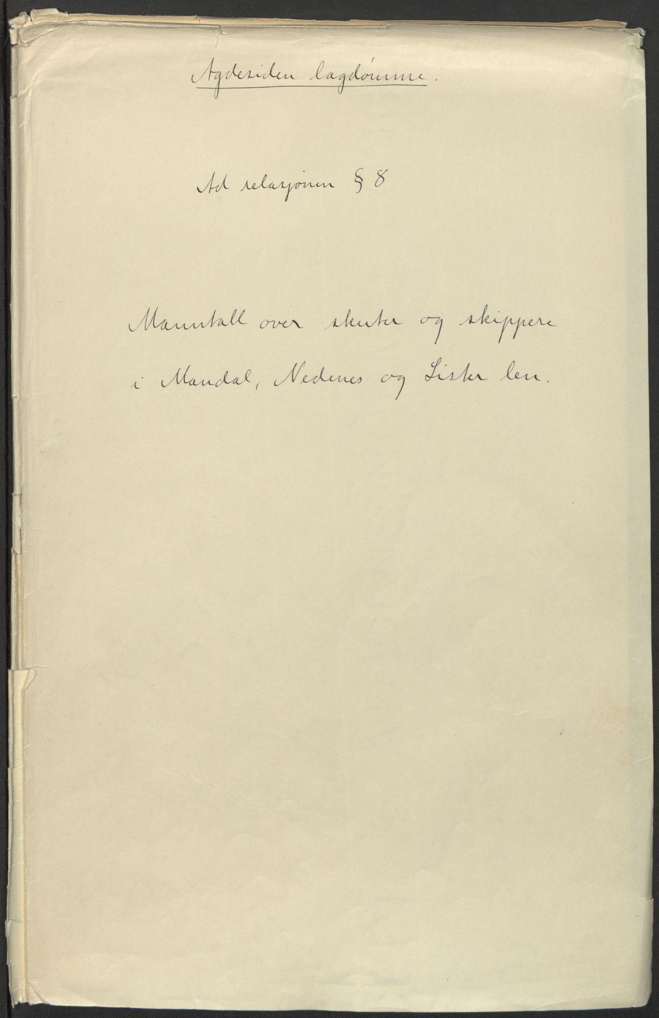 RA, Rentekammeret inntil 1814, Realistisk ordnet avdeling, L/L0022: Agder lagdømme:, 1661