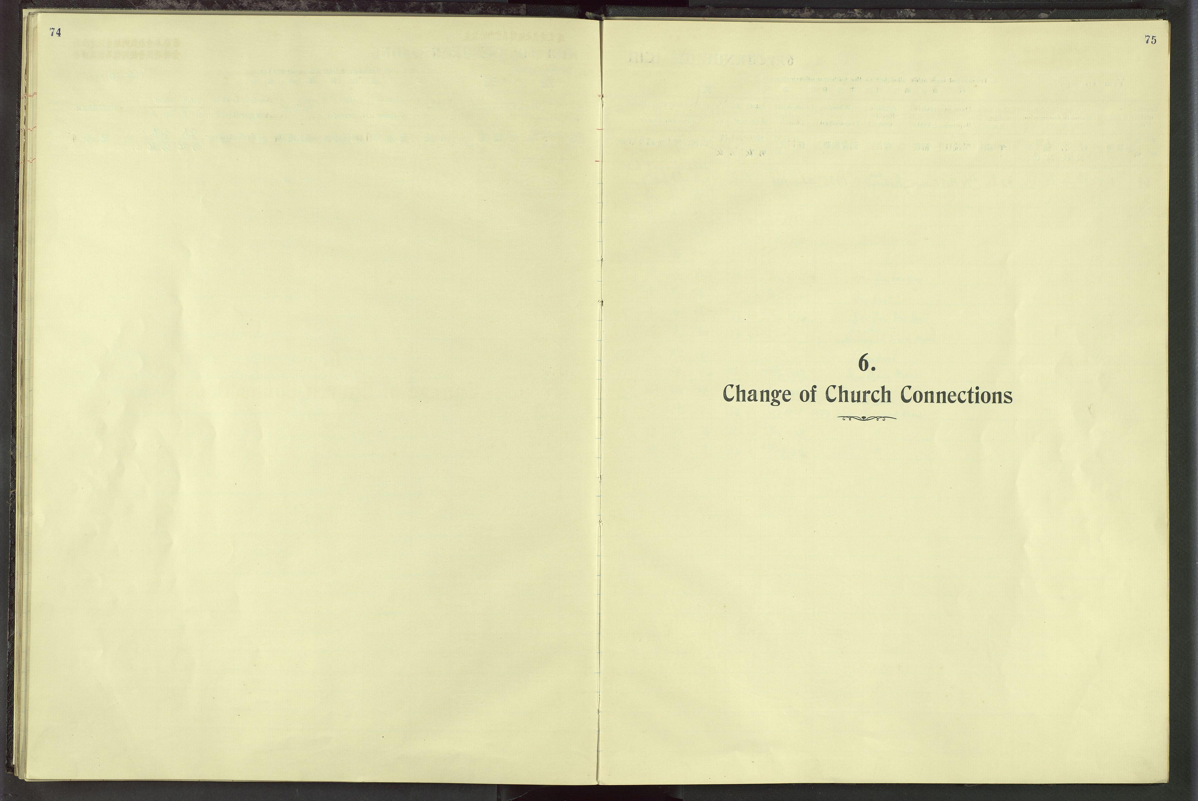 VID, Det Norske Misjonsselskap - utland - Kina (Hunan), Dm/L0019: Ministerialbok nr. 57, 1920-1949, s. 74-75