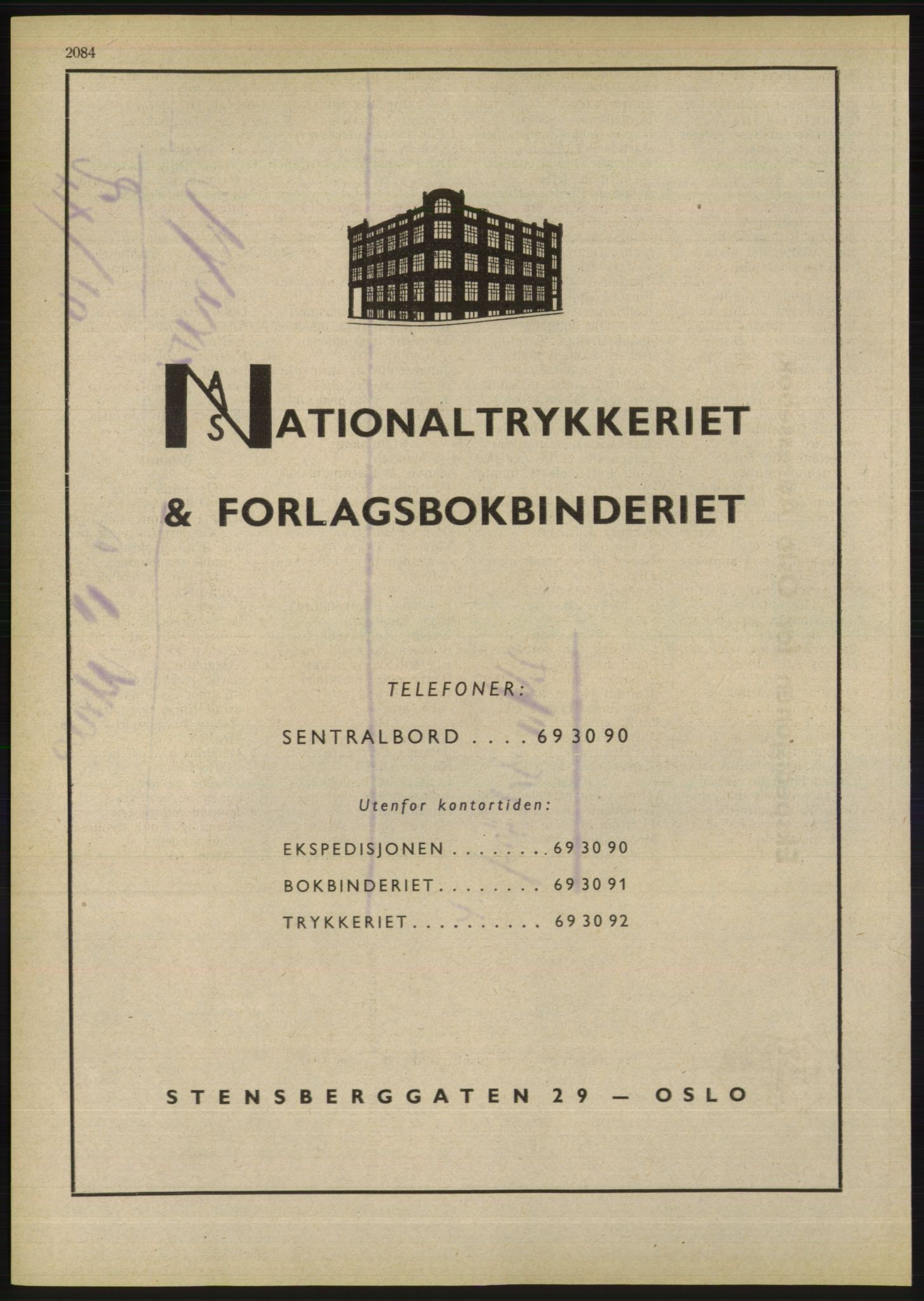 RA, Oslo adressebok (publikasjon)*, 1947, s. 2084
