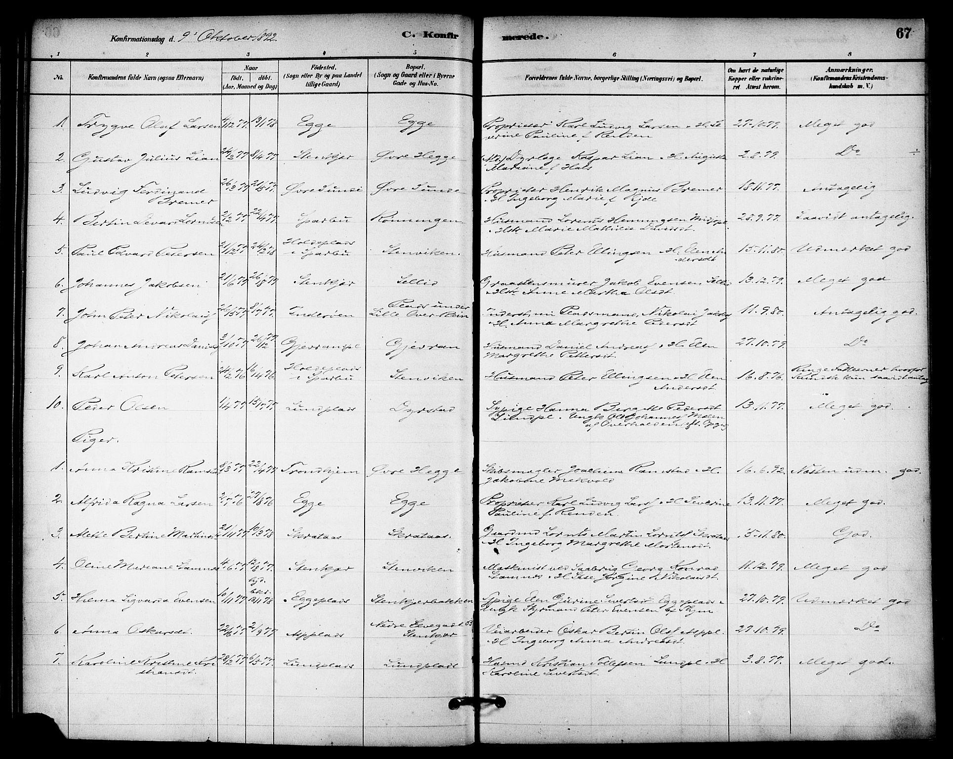 SAT, Ministerialprotokoller, klokkerbøker og fødselsregistre - Nord-Trøndelag, 740/L0378: Ministerialbok nr. 740A01, 1881-1895, s. 67