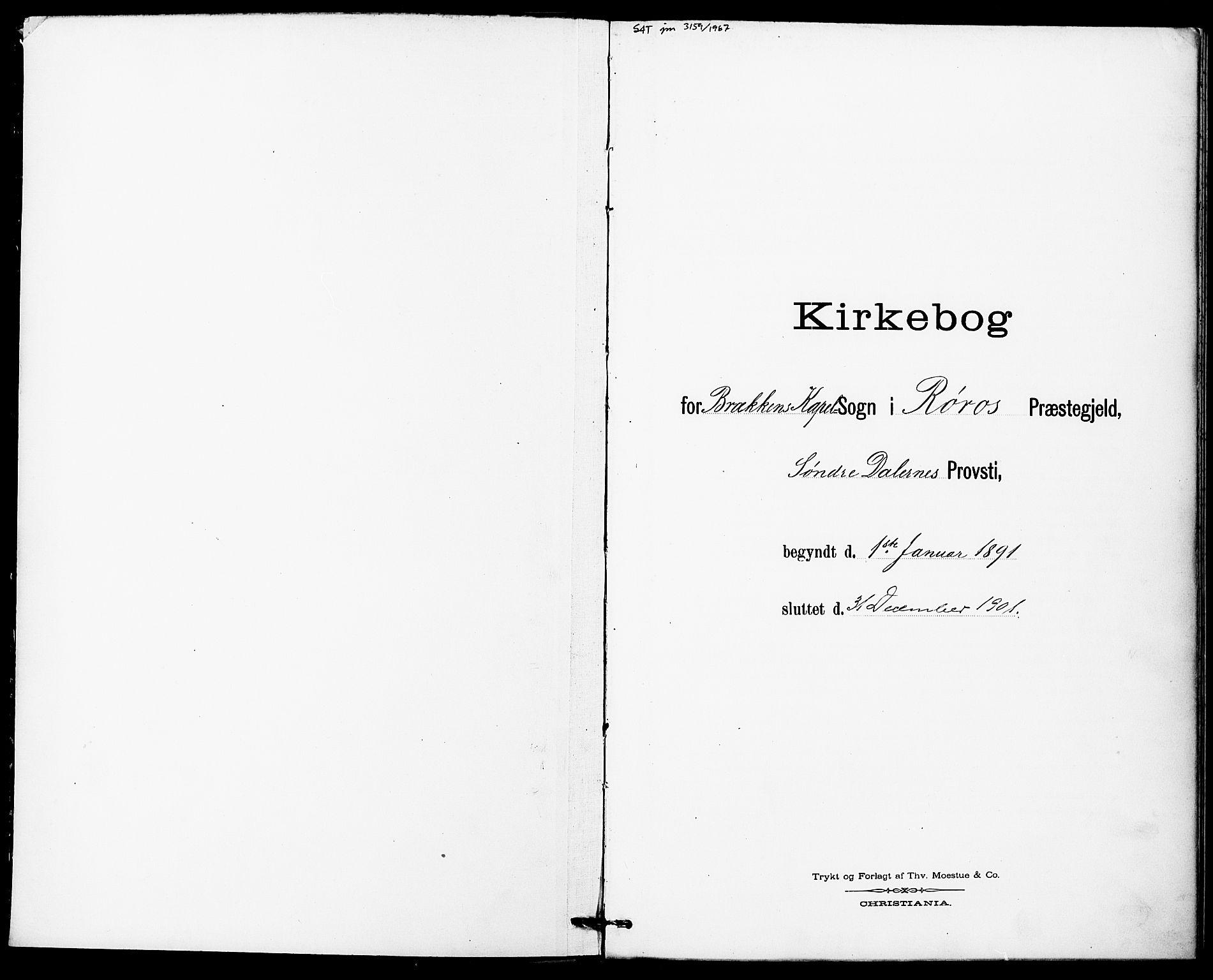 SAT, Ministerialprotokoller, klokkerbøker og fødselsregistre - Sør-Trøndelag, 683/L0948: Ministerialbok nr. 683A01, 1891-1902