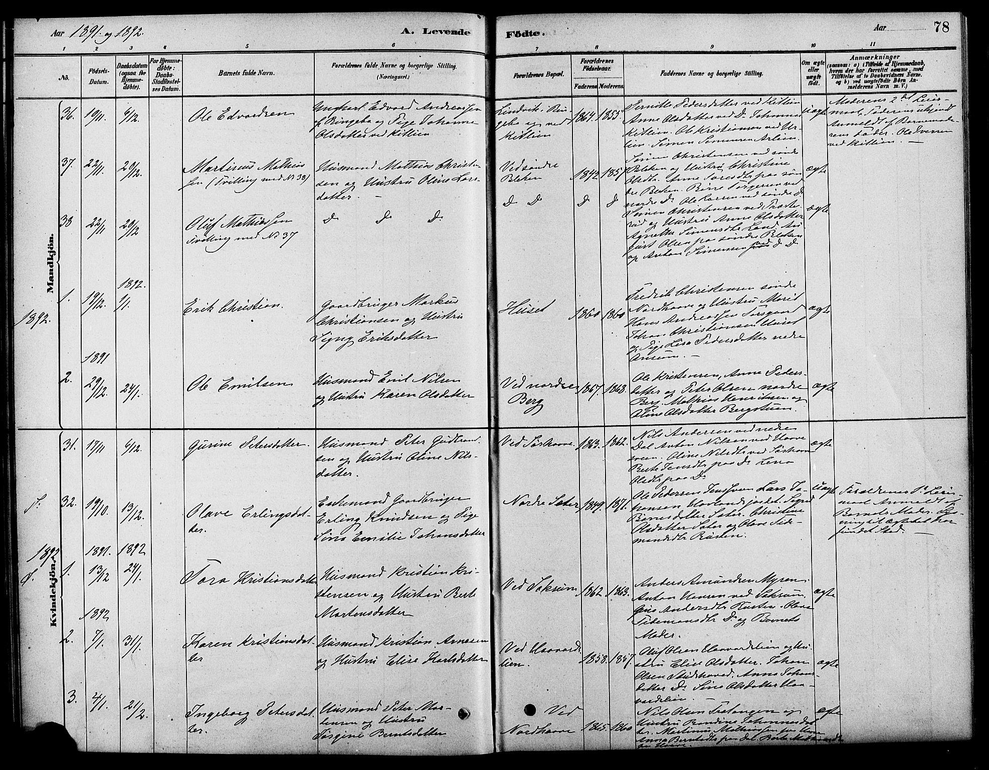 SAH, Fåberg prestekontor, Ministerialbok nr. 8, 1879-1898, s. 78