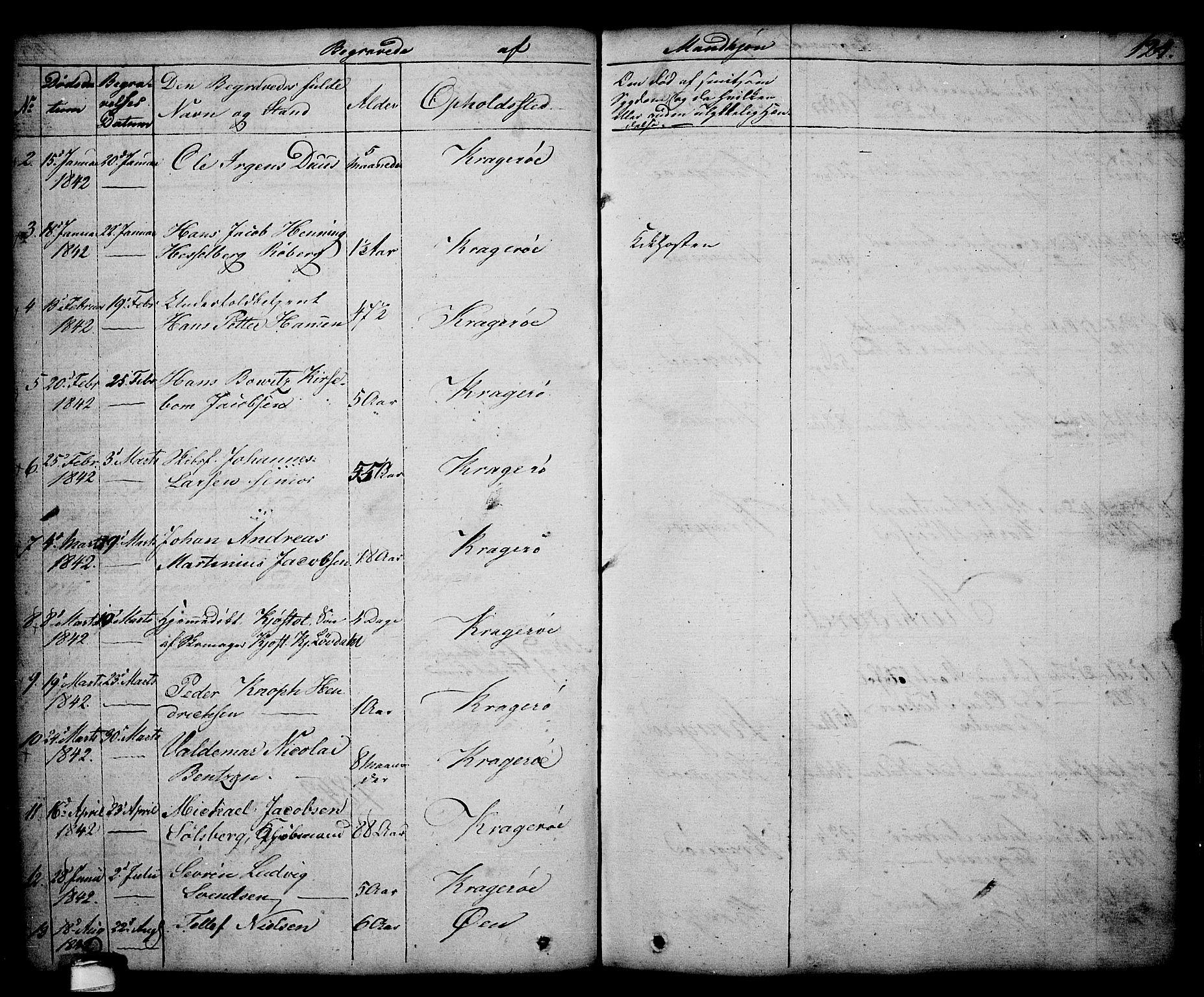 SAKO, Kragerø kirkebøker, G/Ga/L0003: Klokkerbok nr. 3, 1832-1852, s. 124