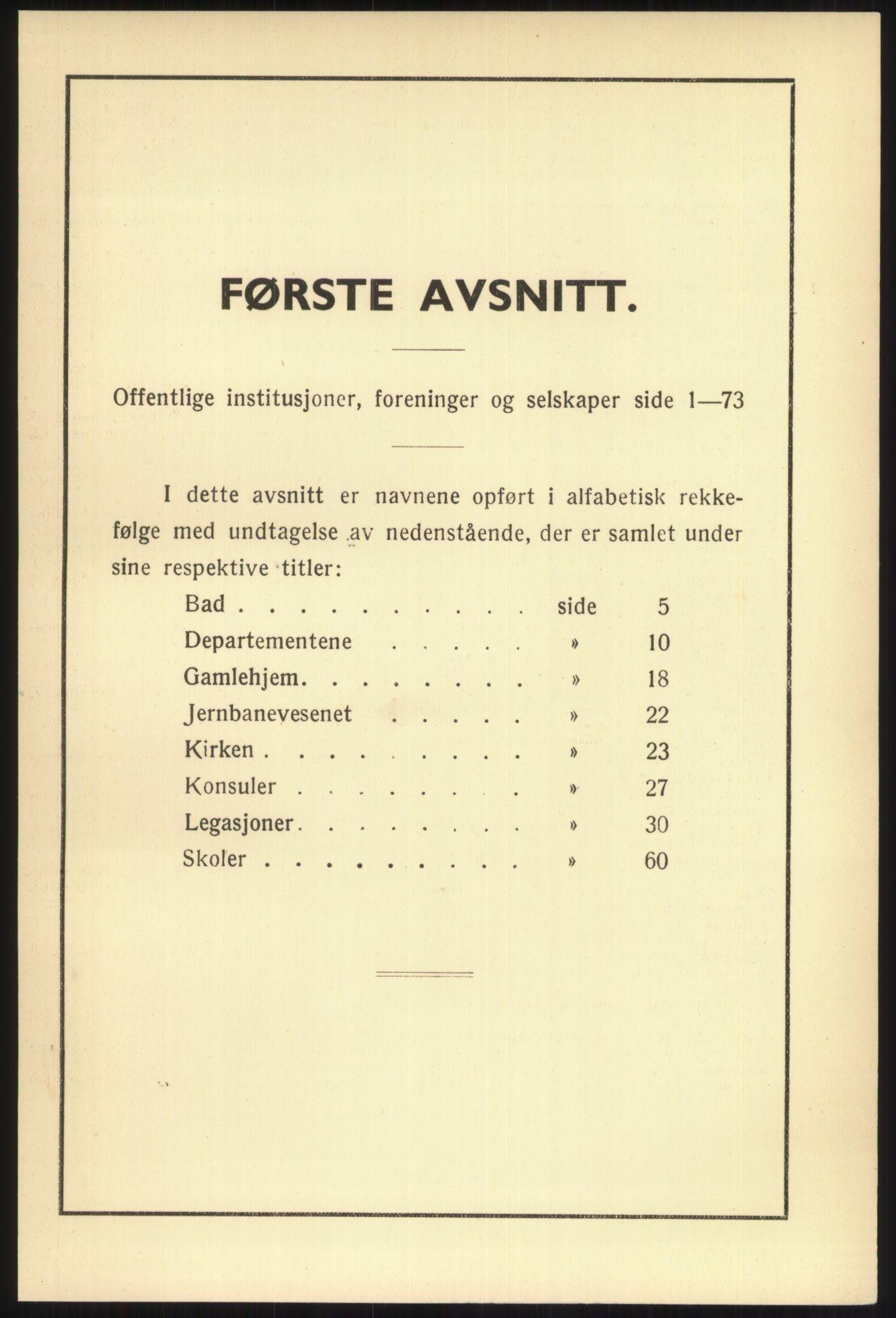 RA, Oslo adressebok (publikasjon)*, 1937, s. upaginert